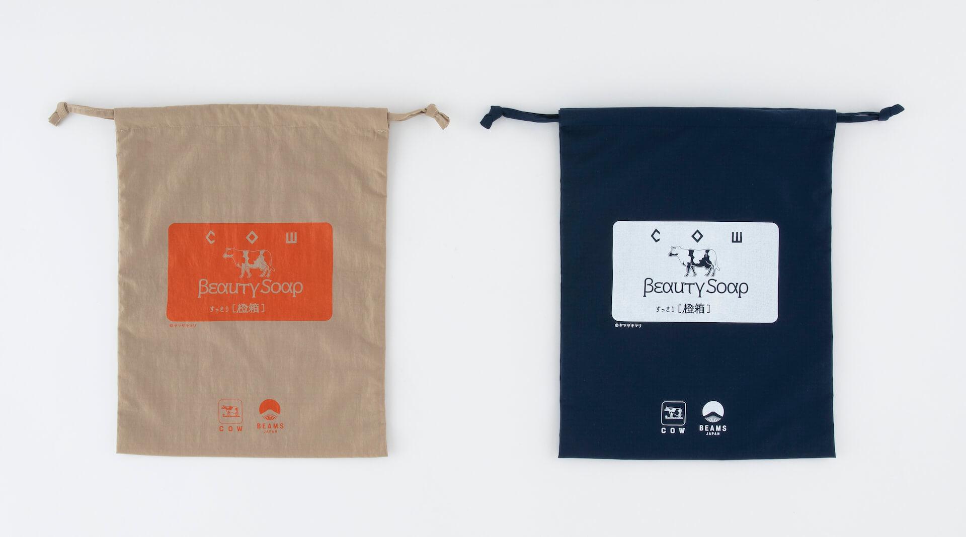 牛乳石鹸 × BEAMS JAPANコラボイベント<銭湯のススメ。2021>第2弾が開催決定!東上野・寿湯からスタート art210412_sentounosusume-210412_6