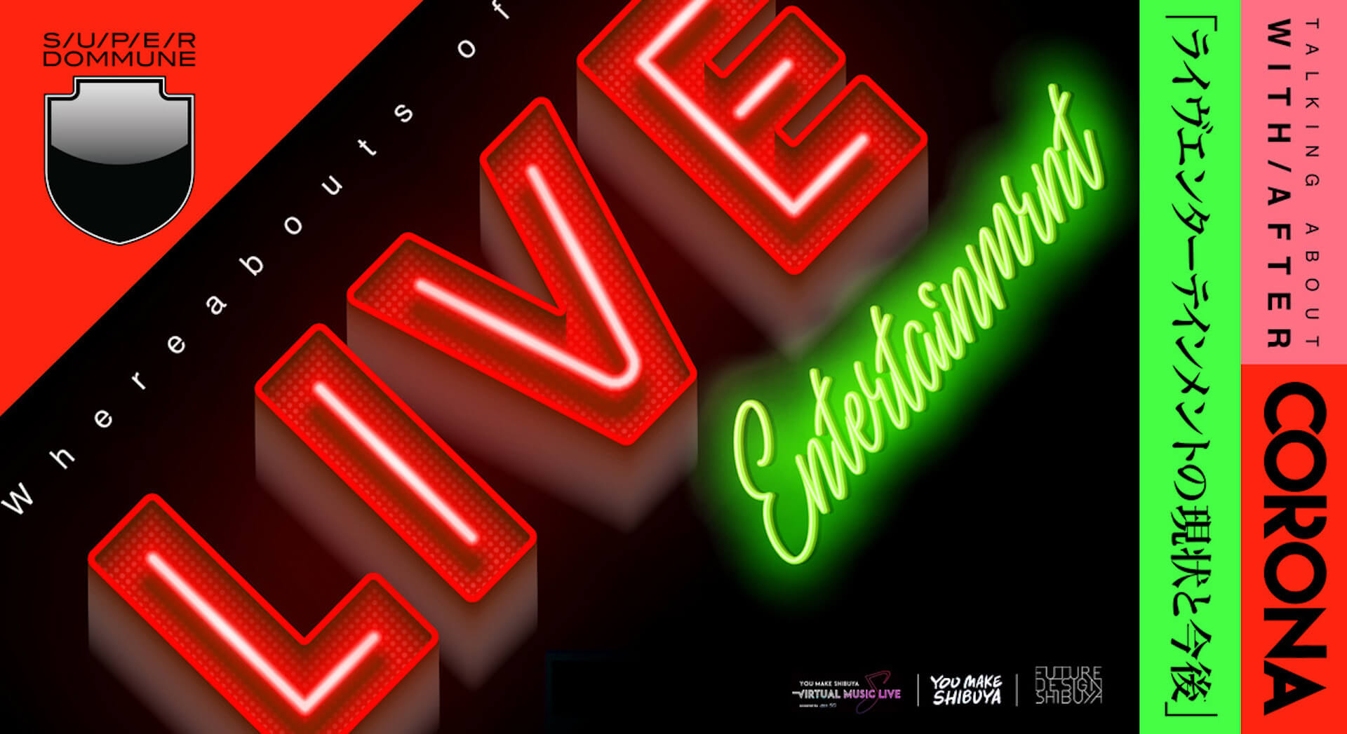 SUPER DOMMUNEでポストコロナを語る生番組『ライヴエンターテインメントの現状と今後』が配信決定 music210413_dommune_live_1