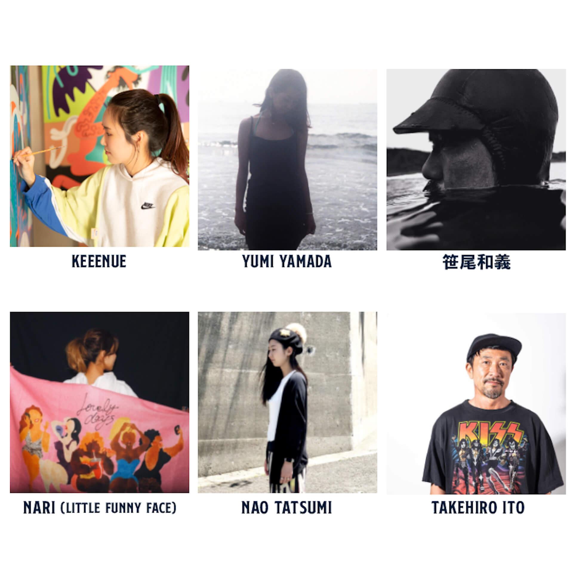 <GREENROOM FESTIVAL'21>ART AREA出展アーティストが発表!Yusuke Hanai、Koji Toyodaら計16組 music210413_greenroomfestival-210413_4