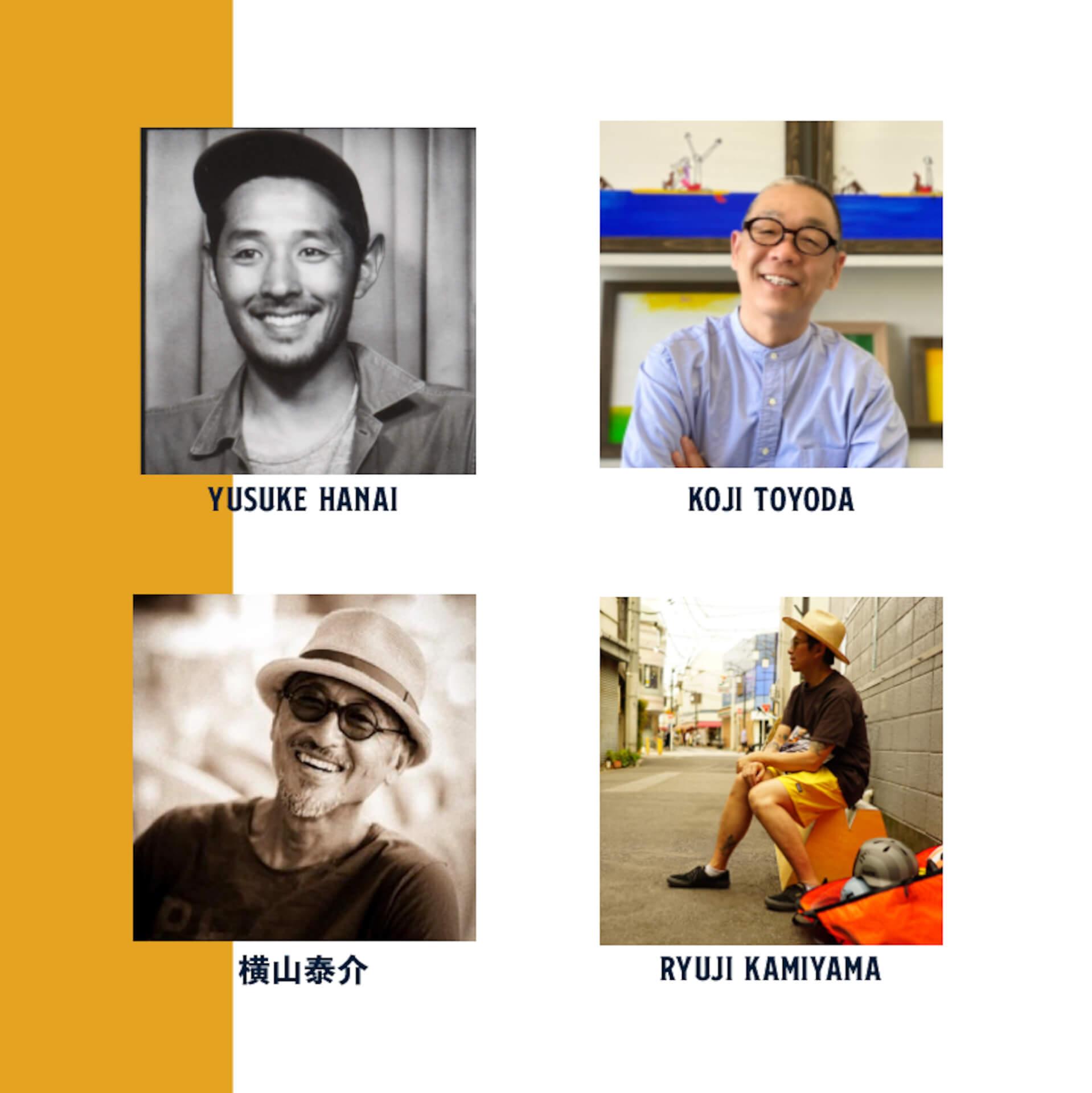 <GREENROOM FESTIVAL'21>ART AREA出展アーティストが発表!Yusuke Hanai、Koji Toyodaら計16組 music210413_greenroomfestival-210413_1