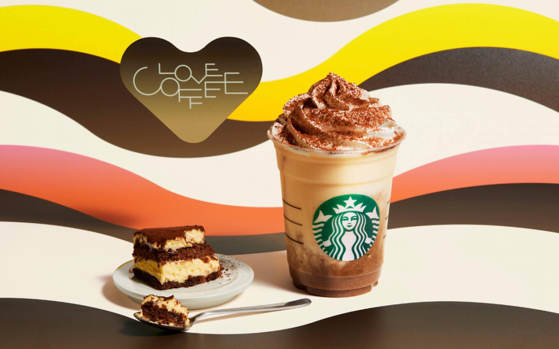 コーヒーがルーツのスタバ新作フラペチーノが本日ついに登場!「コーヒー ティラミス フラペチーノ」「コールドブリュー コーヒー フラペチーノ」など発売 gourmet210414_starbucks_2