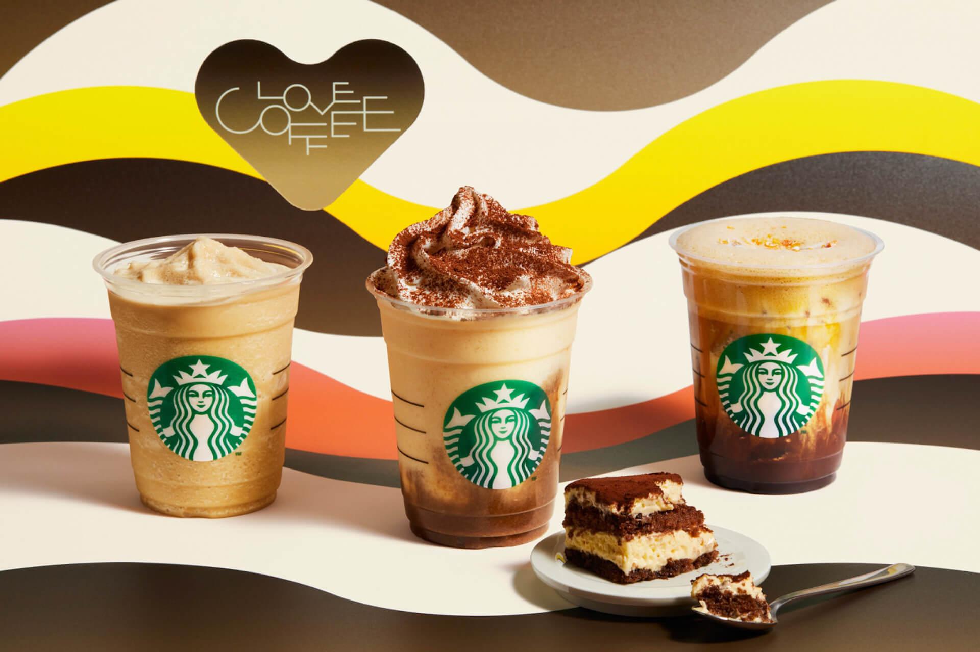 コーヒーがルーツのスタバ新作フラペチーノが本日ついに登場!「コーヒー ティラミス フラペチーノ」「コールドブリュー コーヒー フラペチーノ」など発売 gourmet210414_starbucks_1