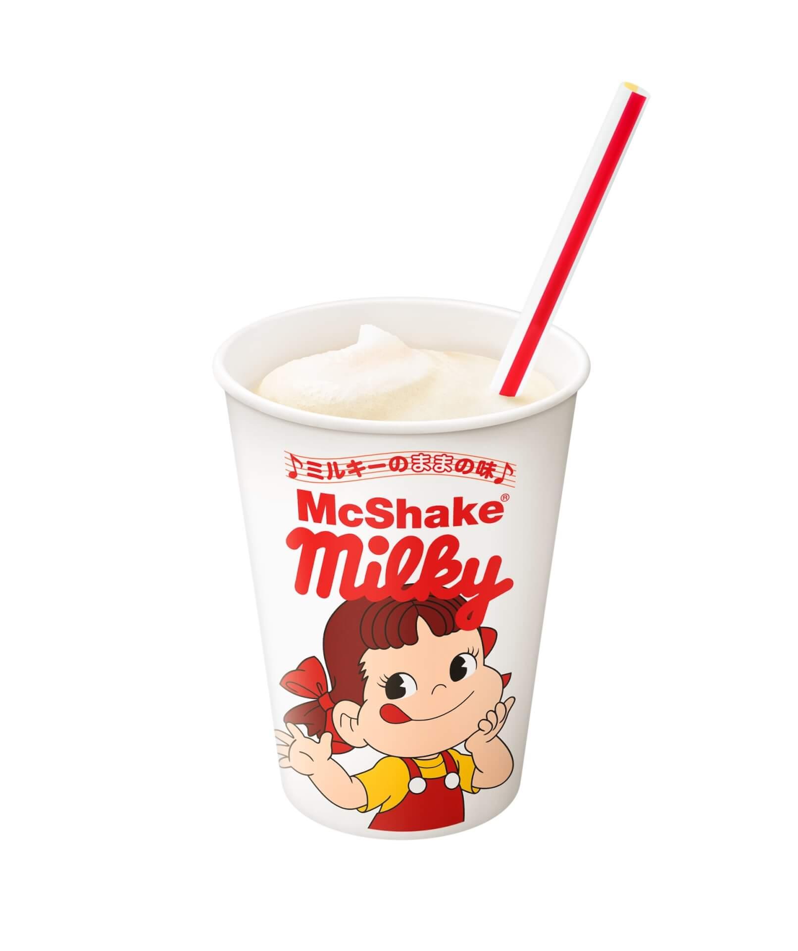 ミルキーの味のままのマックシェイクがマクドナルドから登場!「ワッフルコーン いちごミルキーのままの味」も期間限定で発売 gourmet210414_mcdonald_shake_4