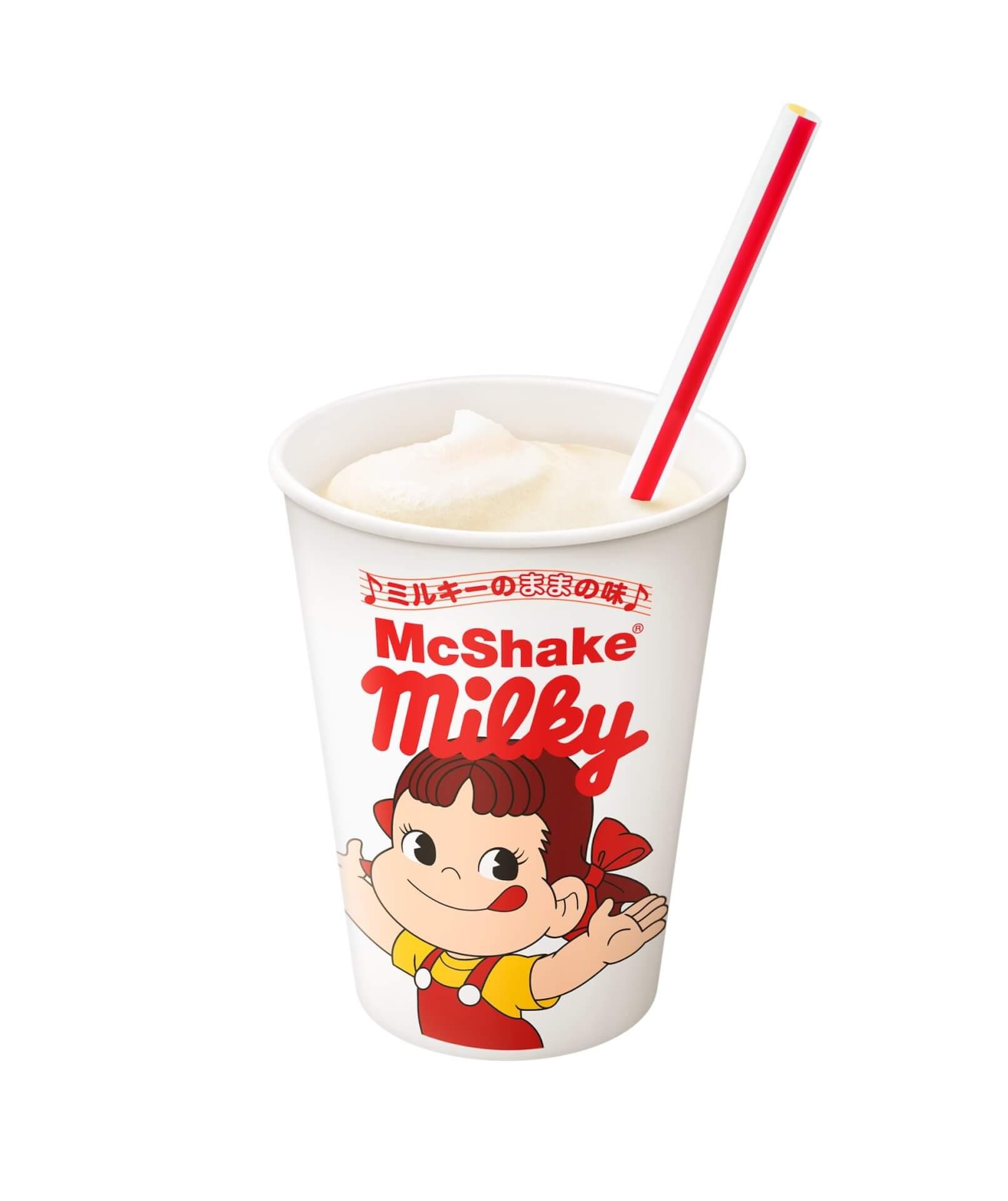 ミルキーの味のままのマックシェイクがマクドナルドから登場!「ワッフルコーン いちごミルキーのままの味」も期間限定で発売 gourmet210414_mcdonald_shake_5