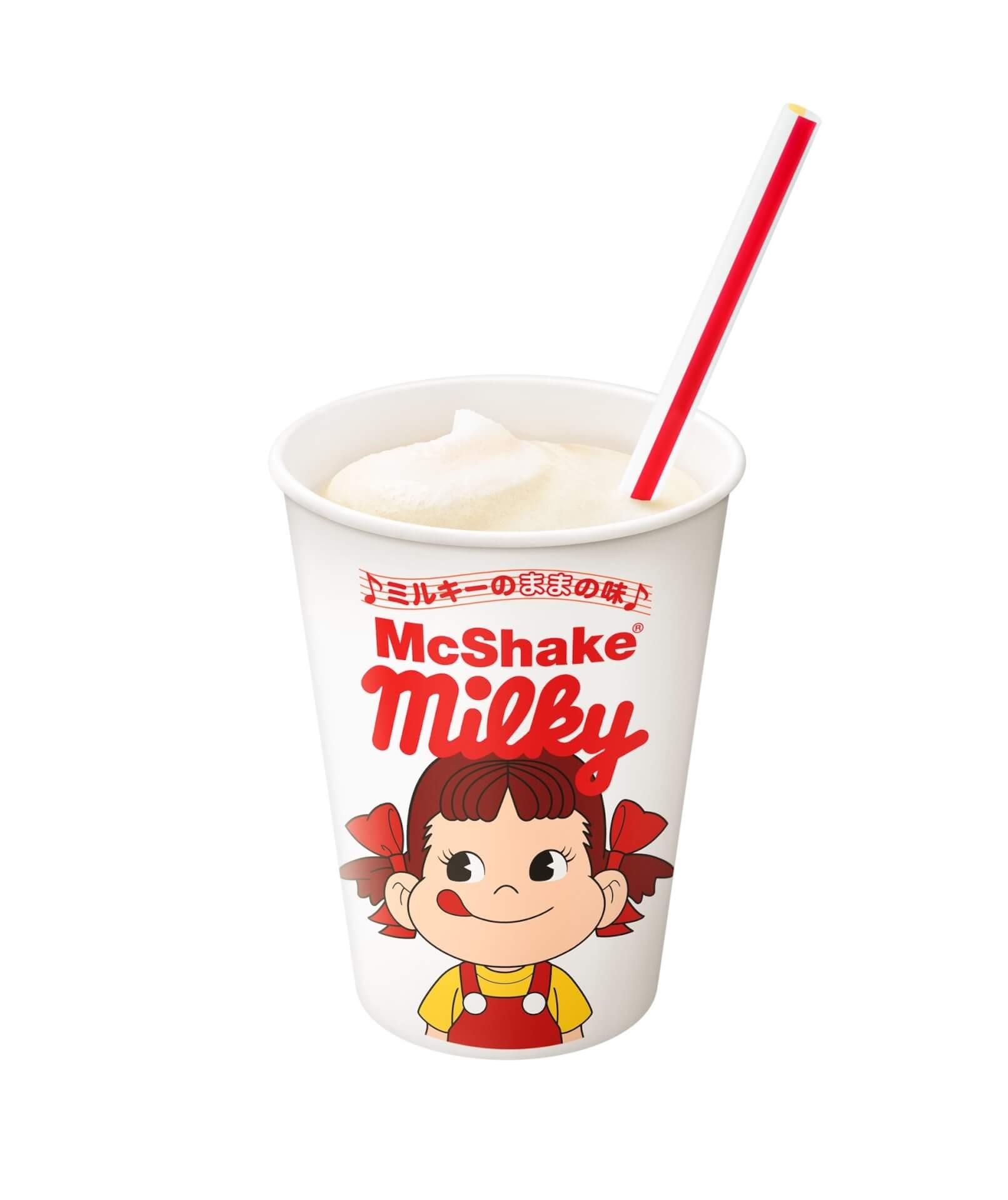ミルキーの味のままのマックシェイクがマクドナルドから登場!「ワッフルコーン いちごミルキーのままの味」も期間限定で発売 gourmet210414_mcdonald_shake_13