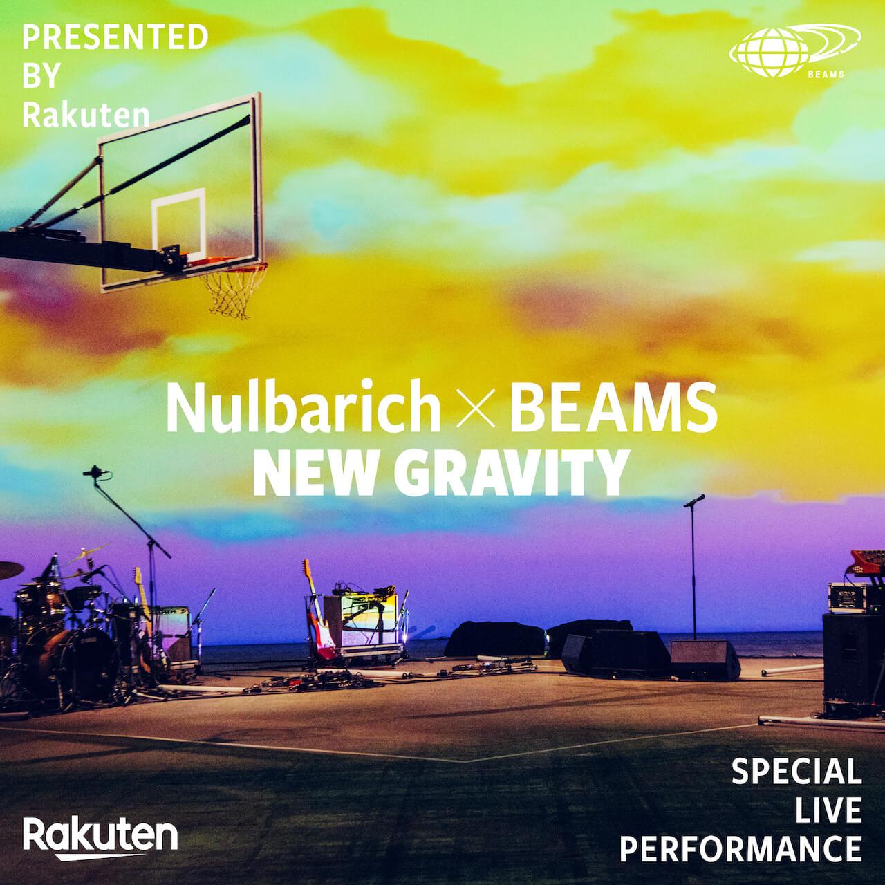 Nulbarich×BEAMSによるスペシャルライブ動画を配信|ライブ演出のアートワークはYOSHIROTTEN music210414-nulbarich-beams-2