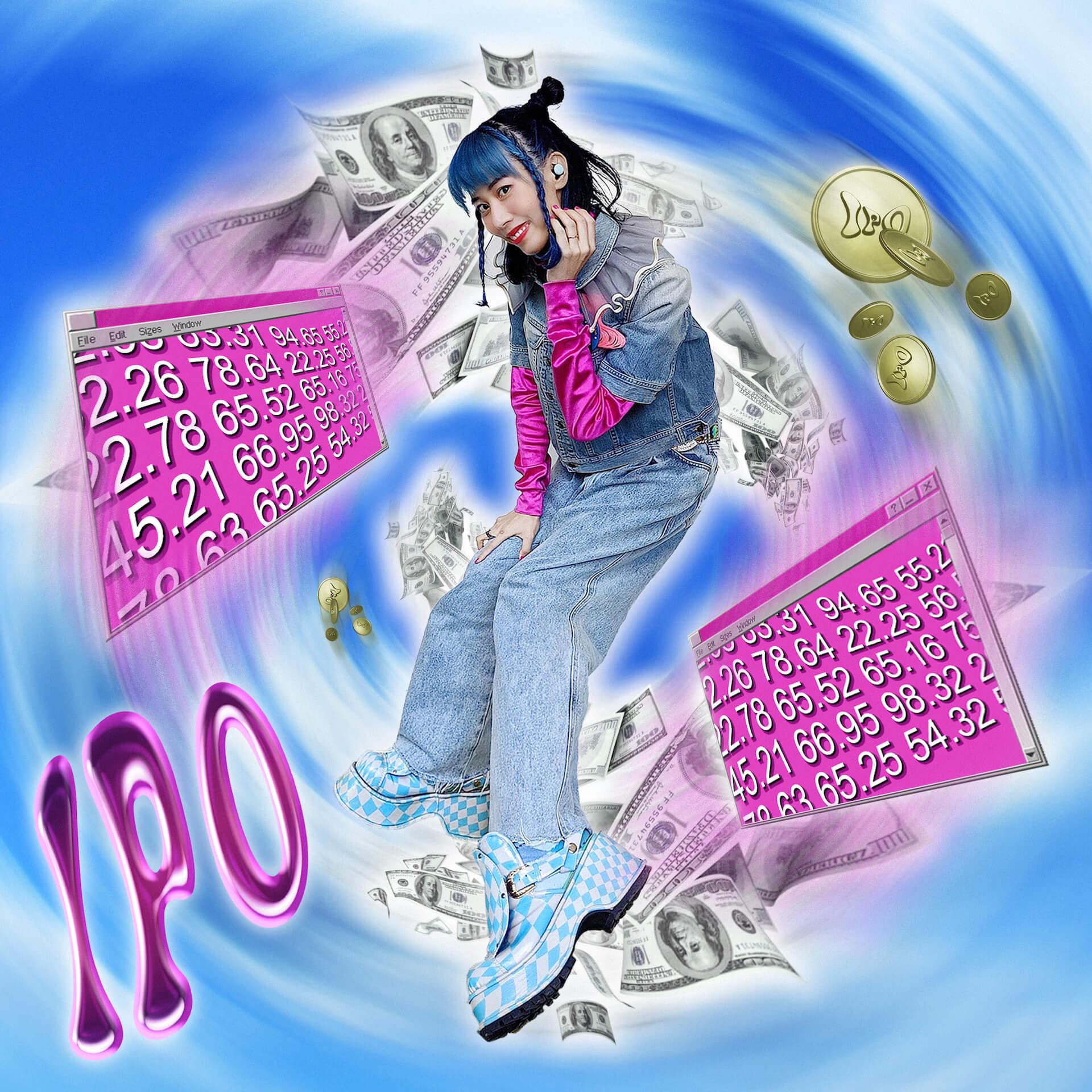 """Satellite Youngボーカル草野絵美ことEmi Satelliteによる新曲""""IPO""""がリリース!リミックス版をNFTとしても発表 music210414_sateliteyoung_1"""
