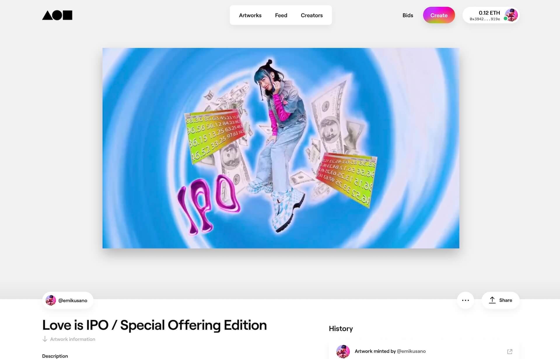 """Satellite Youngボーカル草野絵美ことEmi Satelliteによる新曲""""IPO""""がリリース!リミックス版をNFTとしても発表 music210414_sateliteyoung_6"""