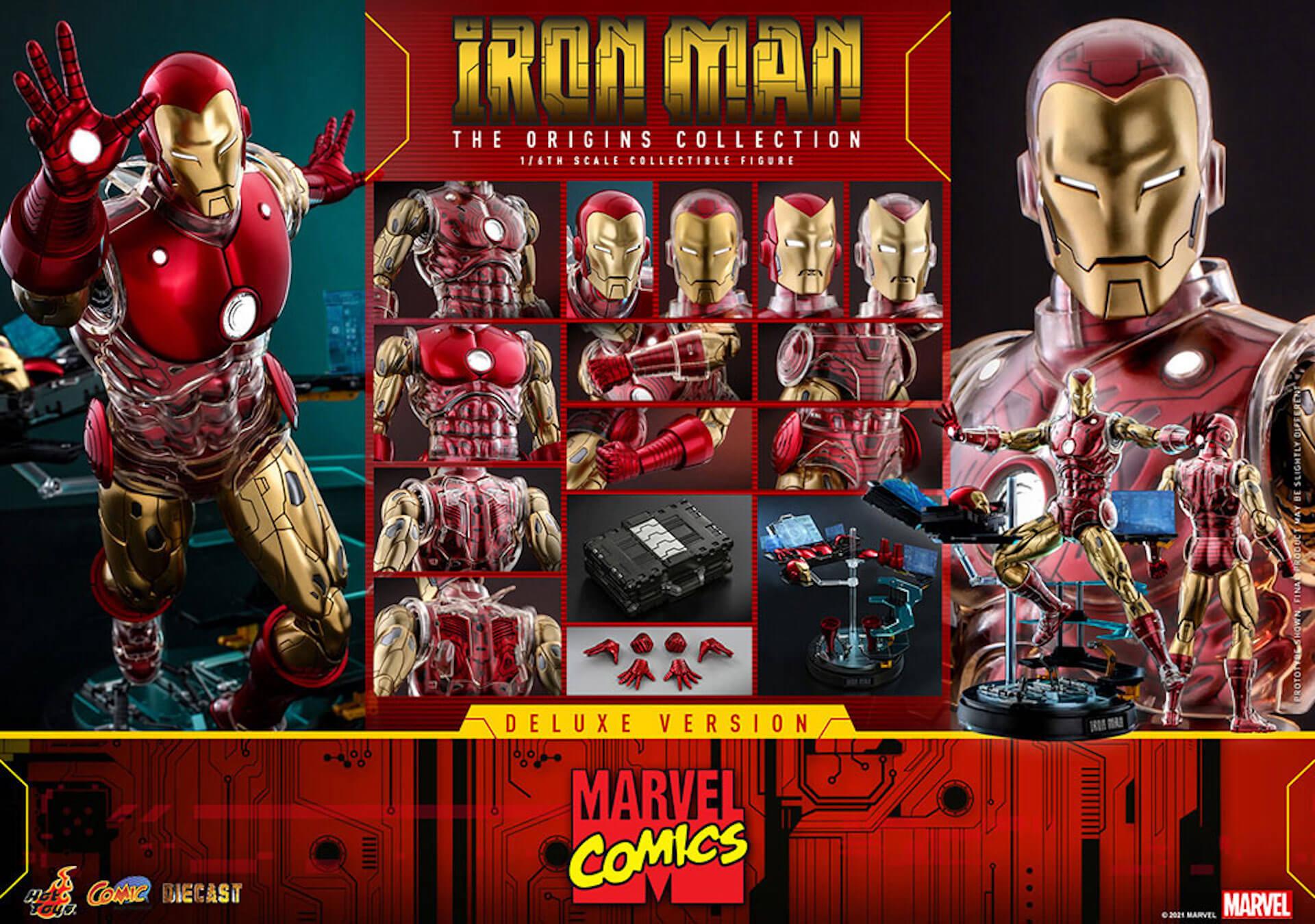 マーベルコミック版のアイアンマンをリアルに再現!ホットトイズ「コミック・マスターピース DIECAST」に登場 art210414_ironman_hottoys_2
