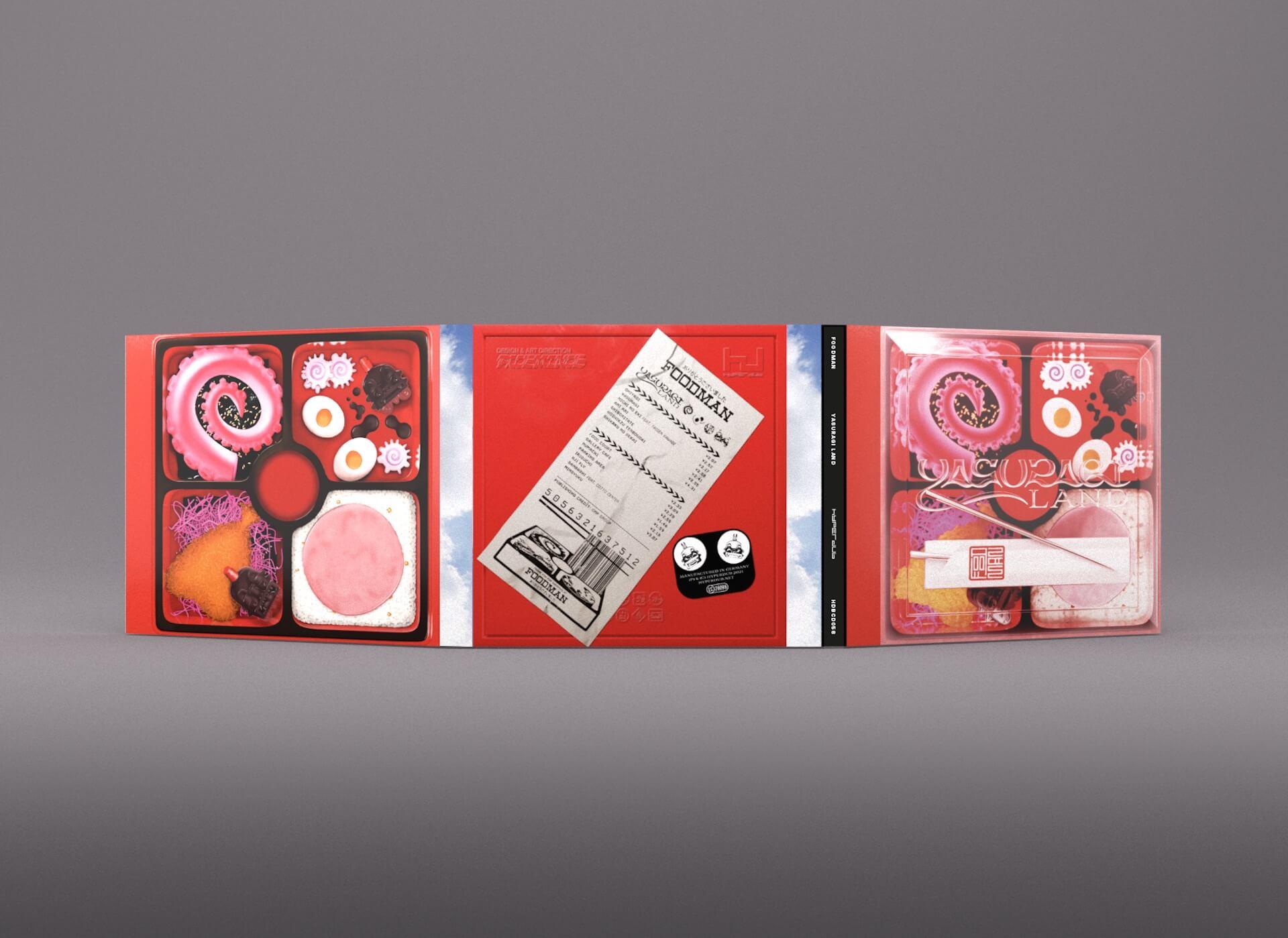 食品まつり a.k.a foodmanのニューアルバム『Yasuragi Land』が名門〈Hyperdub〉からリリース決定! music210414_foodman_hyperdub_2