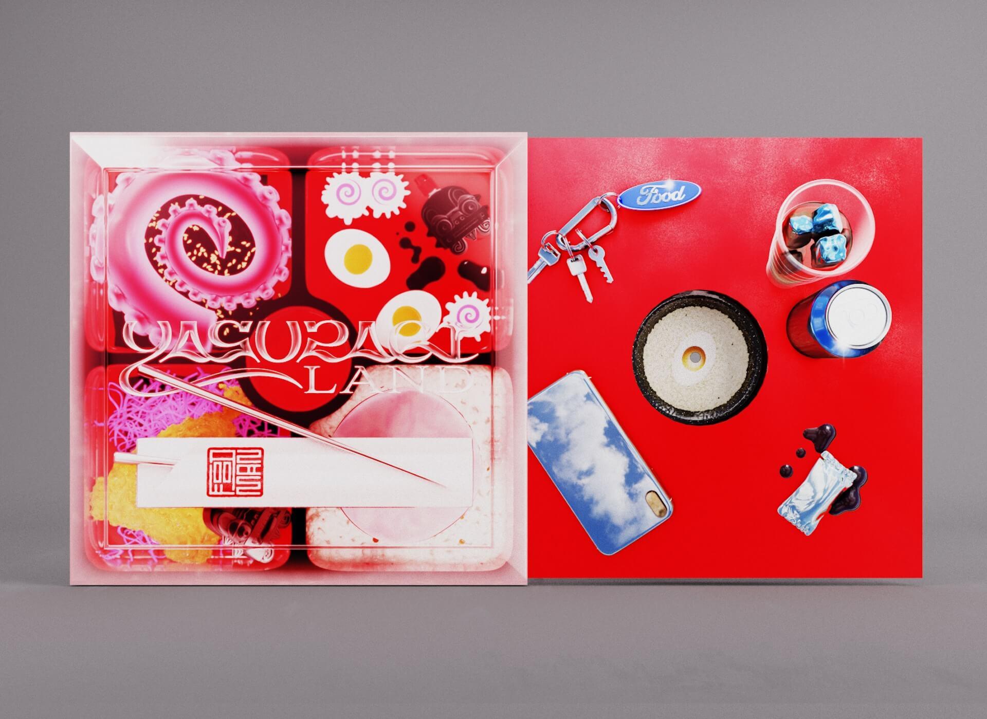 食品まつり a.k.a foodmanのニューアルバム『Yasuragi Land』が名門〈Hyperdub〉からリリース決定! music210414_foodman_hyperdub_4