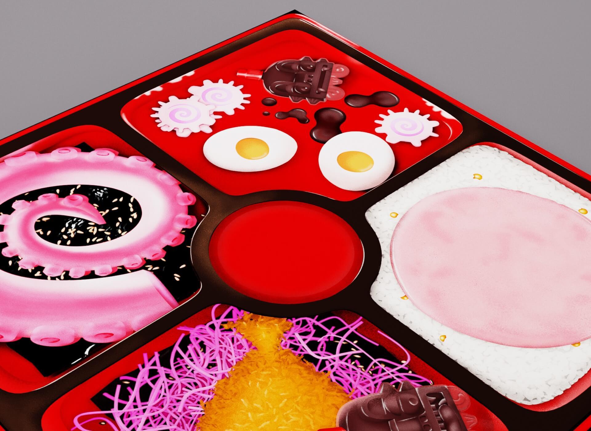 食品まつり a.k.a foodmanのニューアルバム『Yasuragi Land』が名門〈Hyperdub〉からリリース決定! music210414_foodman_hyperdub_5