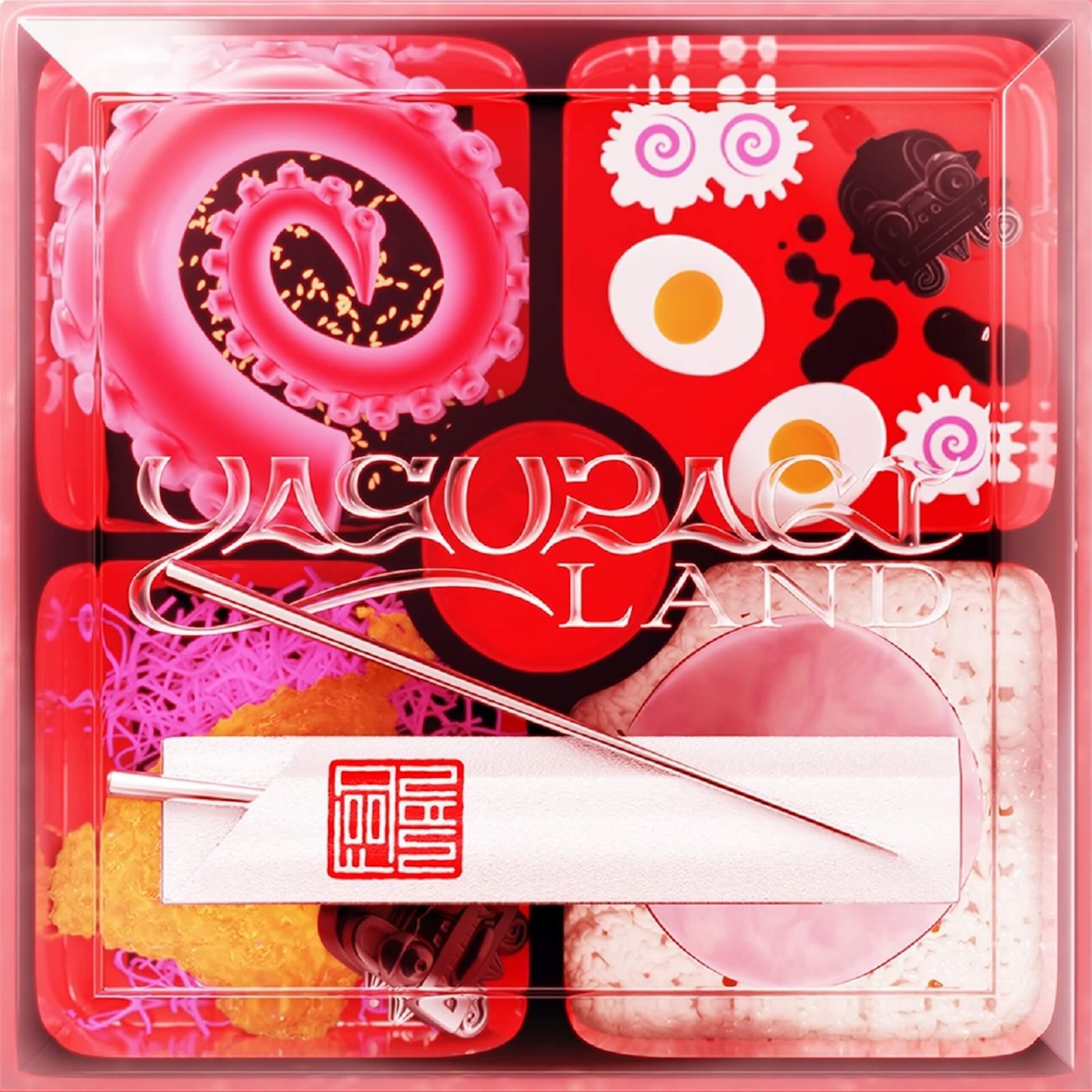 食品まつり a.k.a foodmanのニューアルバム『Yasuragi Land』が名門〈Hyperdub〉からリリース決定! music210414_foodman_hyperdub_7
