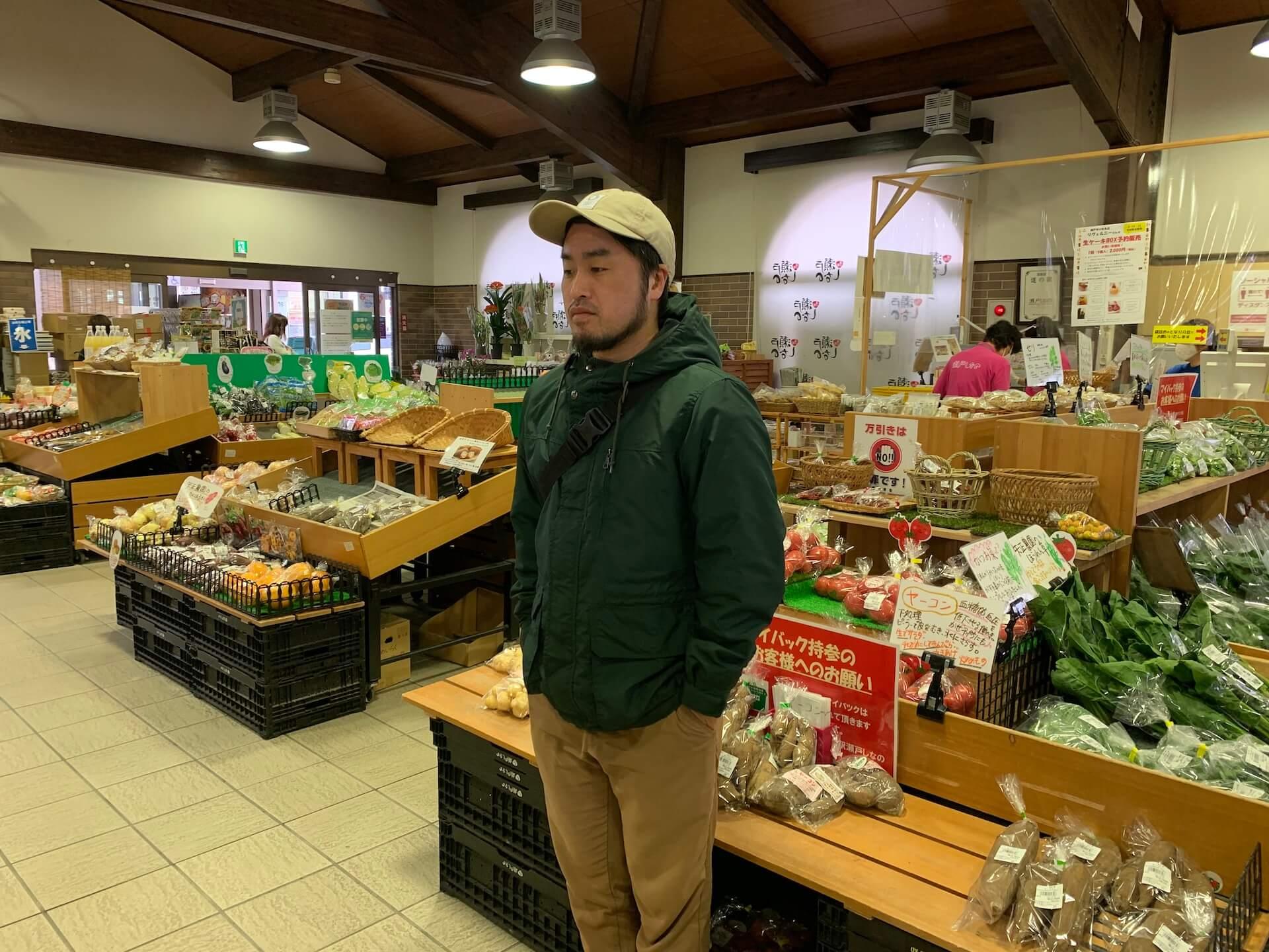 食品まつり a.k.a foodmanのニューアルバム『Yasuragi Land』が名門〈Hyperdub〉からリリース決定! music210414_foodman_hyperdub_8