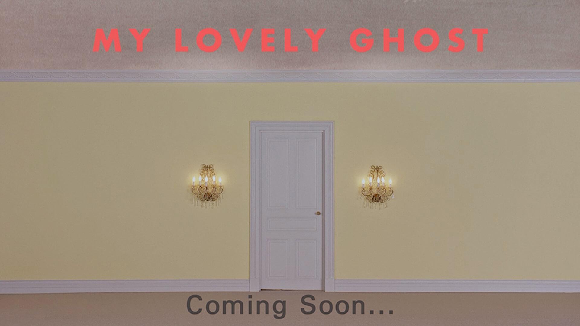 "YUKIのニューアルバム『Terminal』収録""My lovely ghost""のMVティザー映像が解禁!ラジオ出演も決定 music210415_yuki_1"
