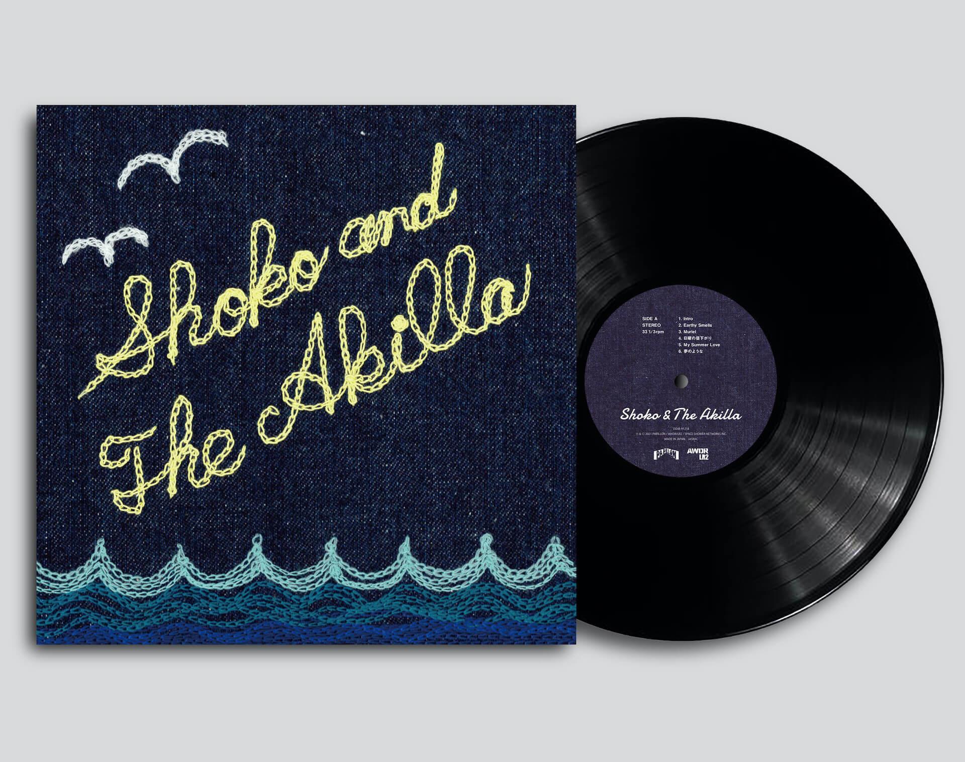 Shoko & The Akillaのファースト・アルバム『Shoko & The Akilla』が待望の初LP化|BUSHMINDのリミックスも収録 music210426-shoko-theakilla-2