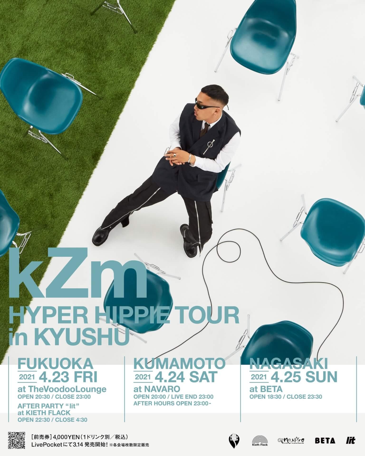 YENTOWNのアーティスト/ラッパー・kZmのクラブツアーが開催決定! music210416_kzm_3