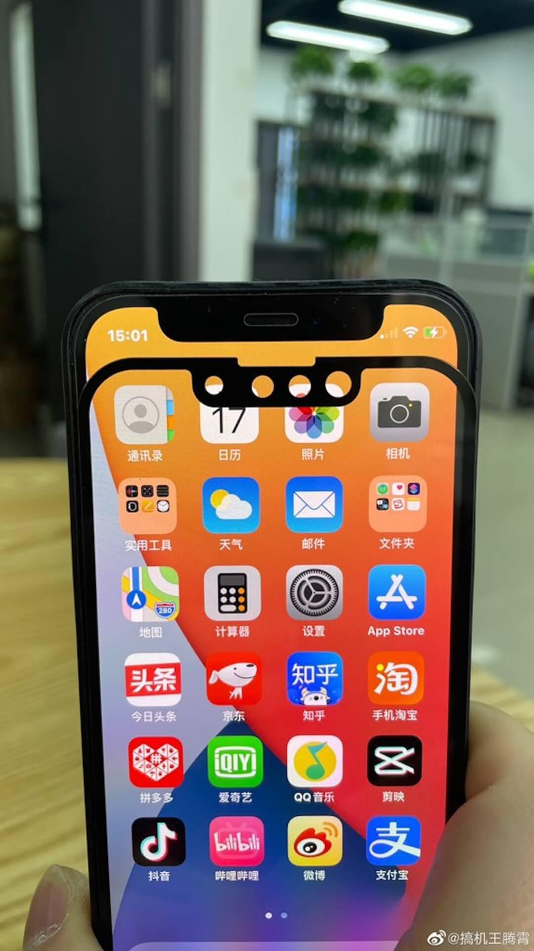 iPhone 13シリーズのディスプレイフィルムの画像が新たにリーク!?ノッチ幅はやはり狭くなる? tech210419_iphone13_1