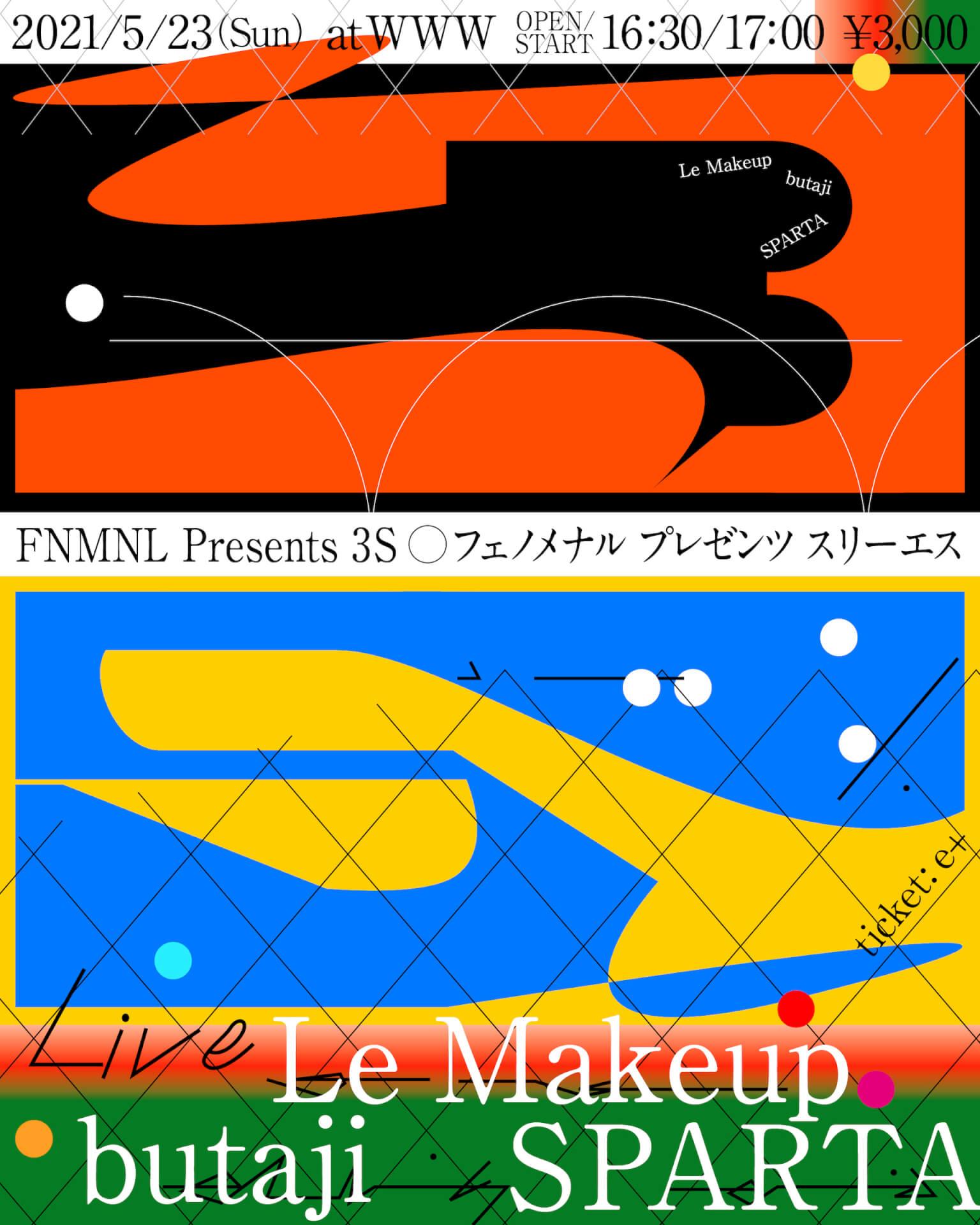 FNMNLキュレーションのイベント<3S>がWWWで開催決定!butaji、Le Makeup、SPARTAが登場 music210419_fnmnl_3s_4