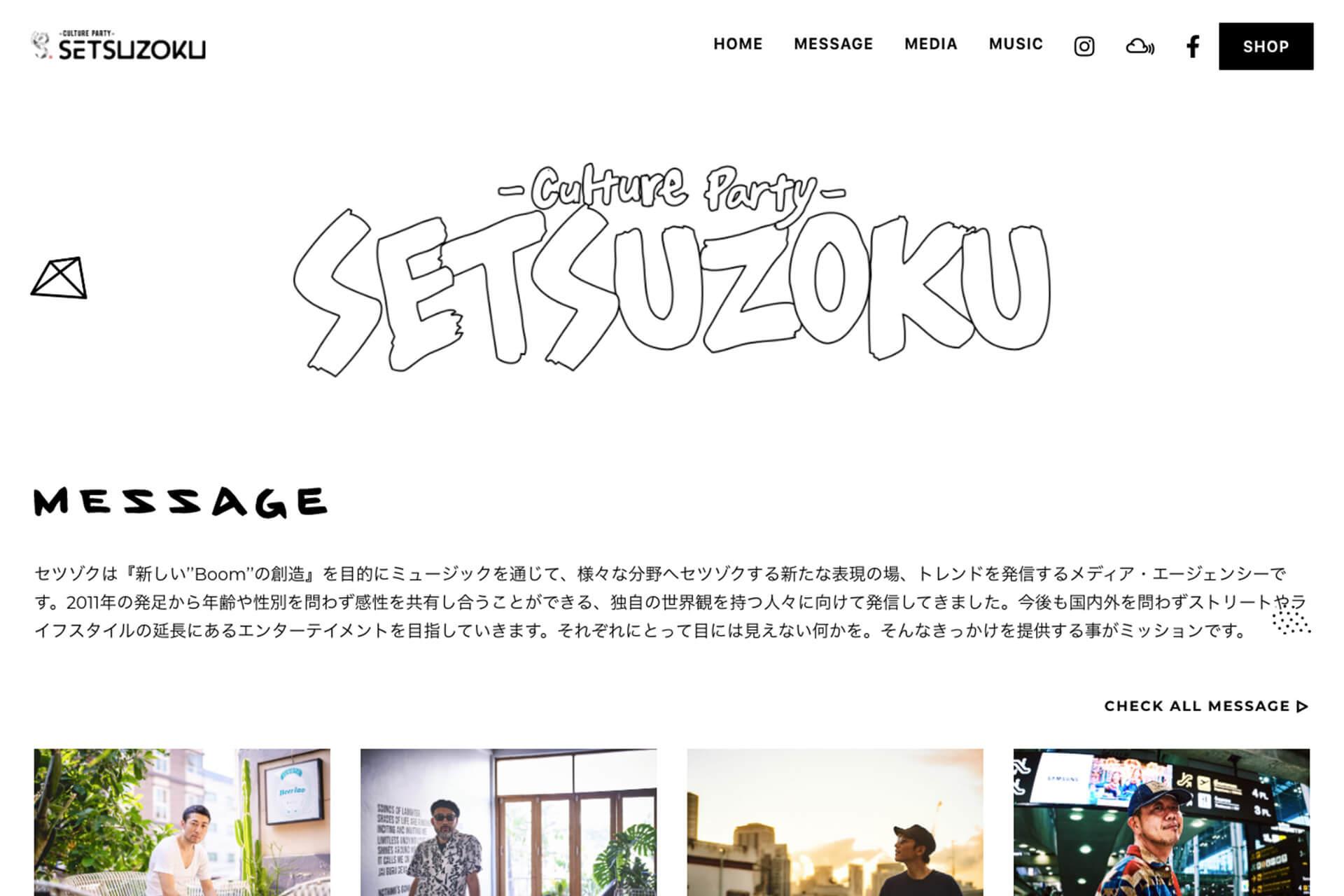 日本からタイヘ。新しい表現の場を提供してきたカルチャーパーティーSETSUZOKUの10年とは culture210320_setsuzoku-08