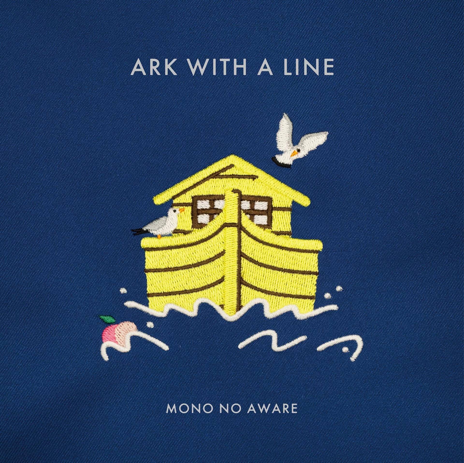 MONO NO AWAREのニューアルバム『行列のできる方舟』のアートワーク&詳細が発表!特典DVDのティザー映像も解禁 music210419_mononoaware_2