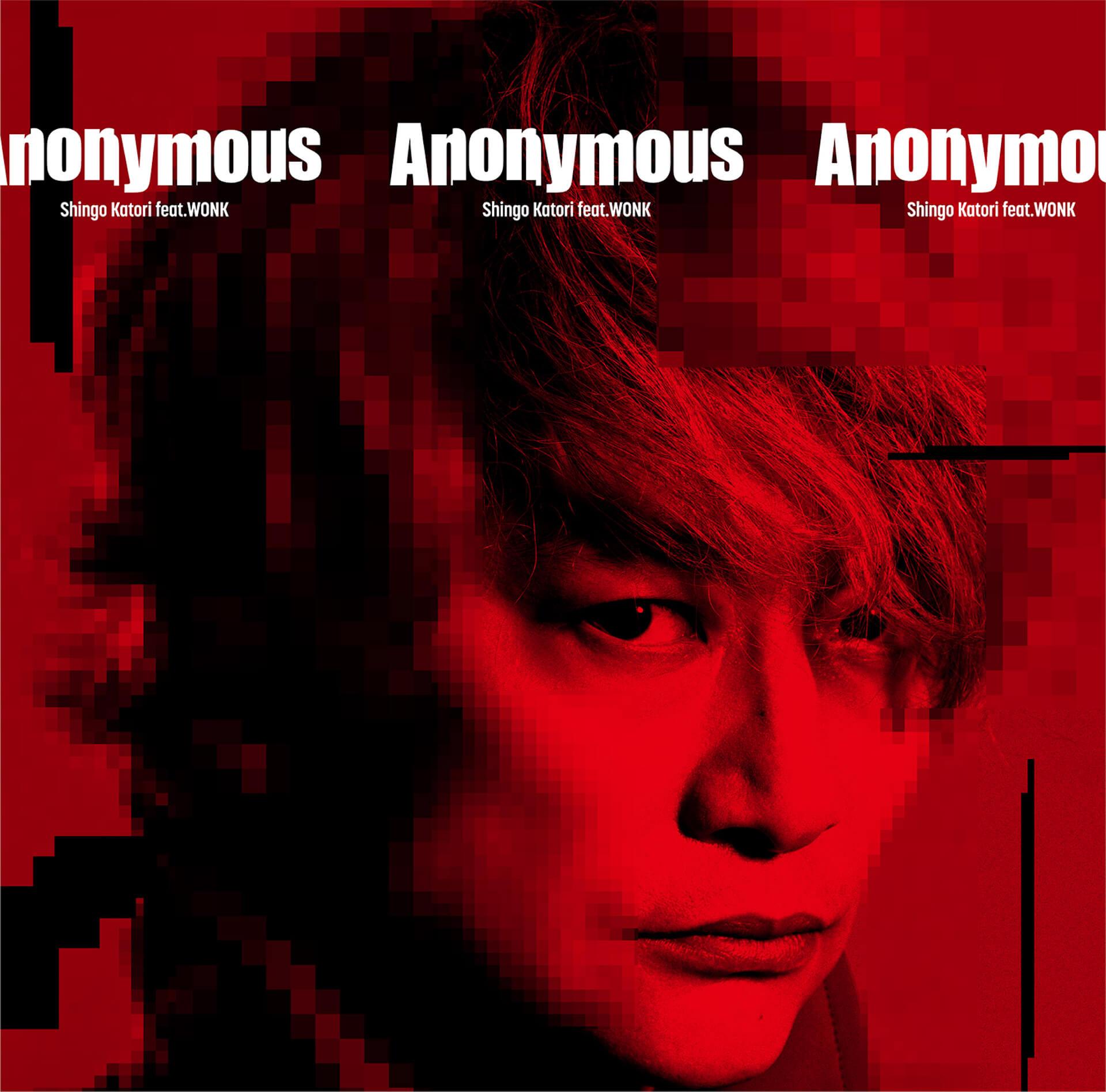 """香取慎吾とWONKの新曲""""Anonymous""""のミュージックビデオリミテッドバージョンの一部が本日公開! music210421_katorishingo_wonk_2"""