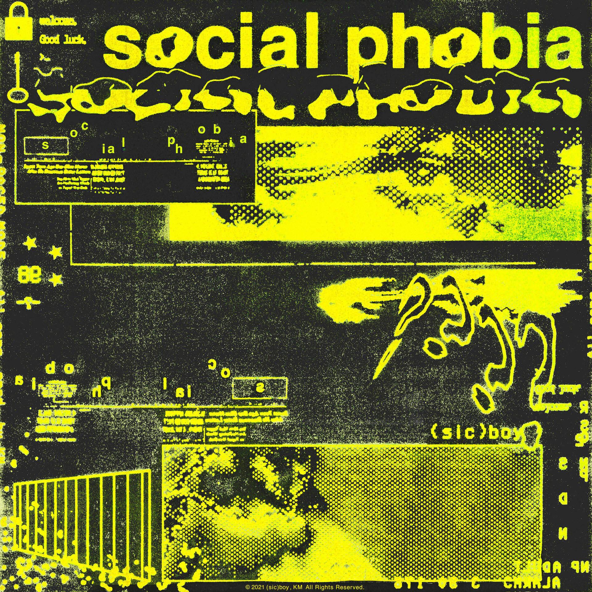 (sic)boyの2nd EP『social phobia』が本日リリース!KMがフルプロデュース music210421_sicboy_2