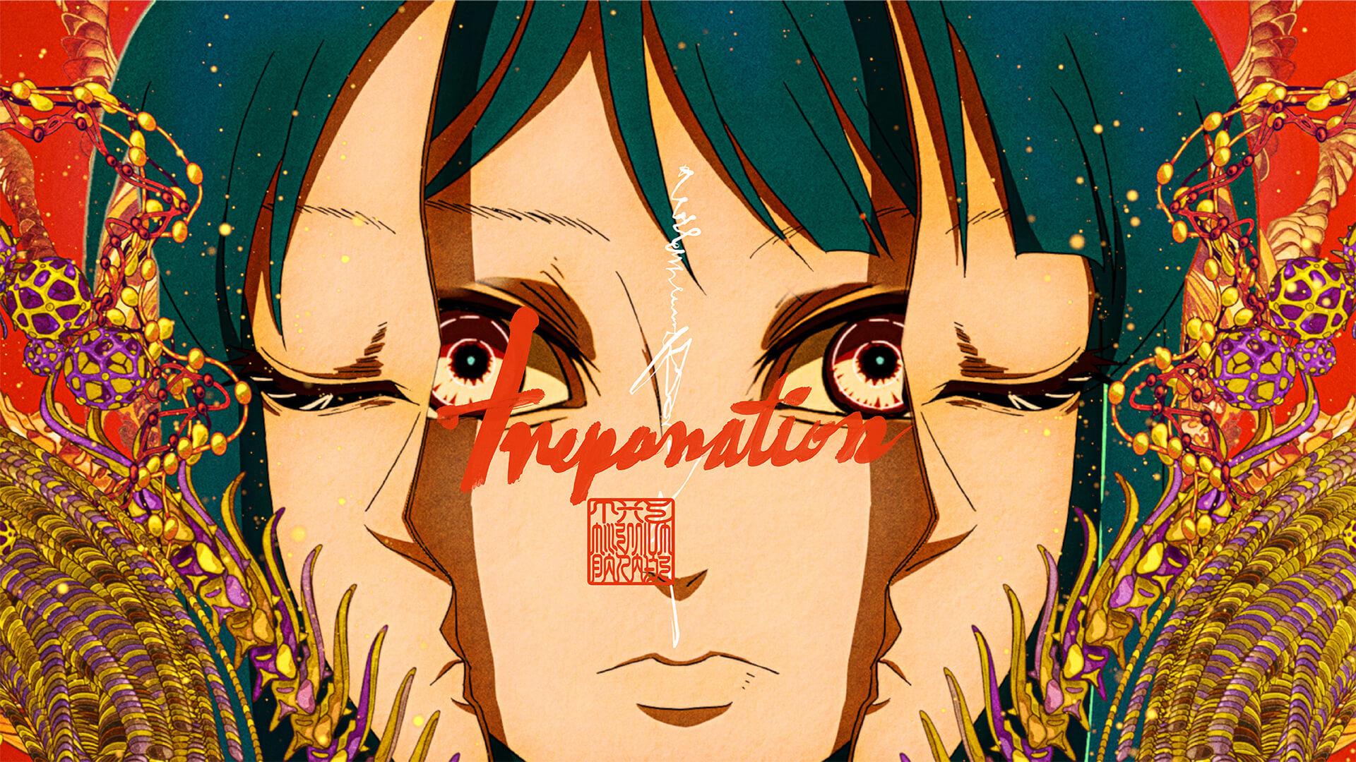 """millennium parade""""Trepanation""""のMVがプレミア公開決定!綾野剛主演『ホムンクルス』がNetflixで配信スタート music210422_millenniumparade_2"""