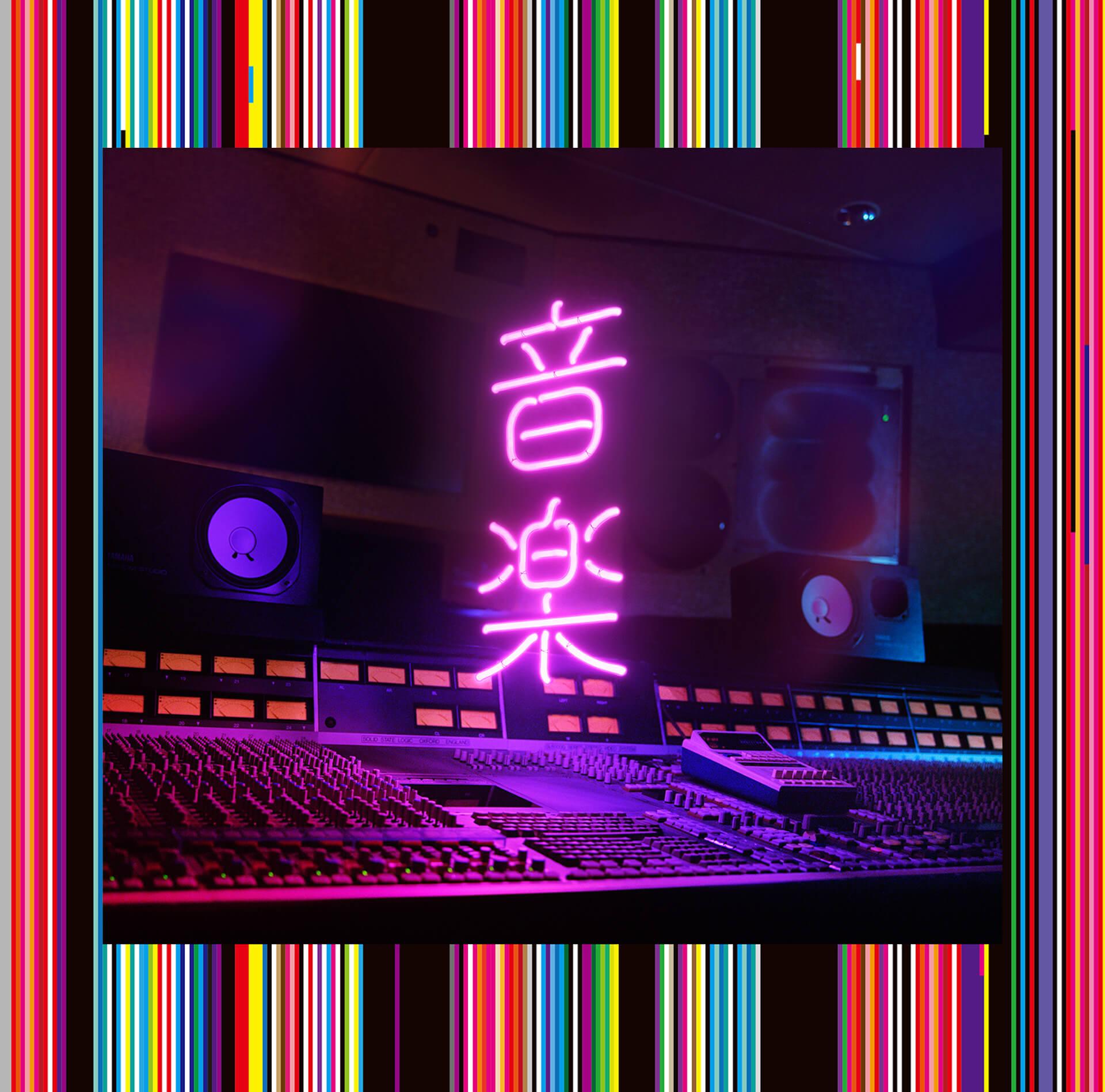東京事変10年ぶりのフルアルバム『音楽』のリリースを発表!新アー写&ジャケットアートワークも公開 music210423_tokyoincident_3