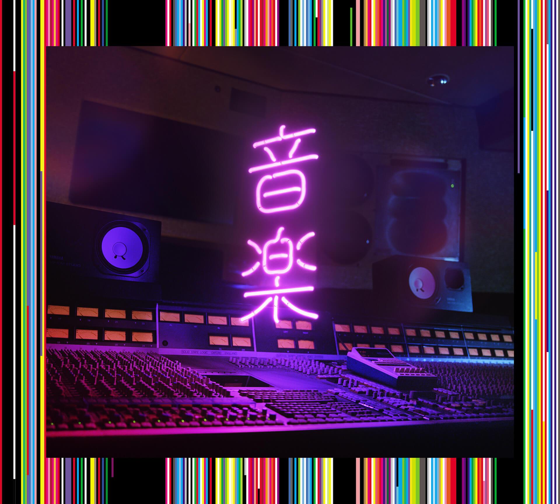 東京事変10年ぶりのフルアルバム『音楽』のリリースを発表!新アー写&ジャケットアートワークも公開 music210423_tokyoincident_2