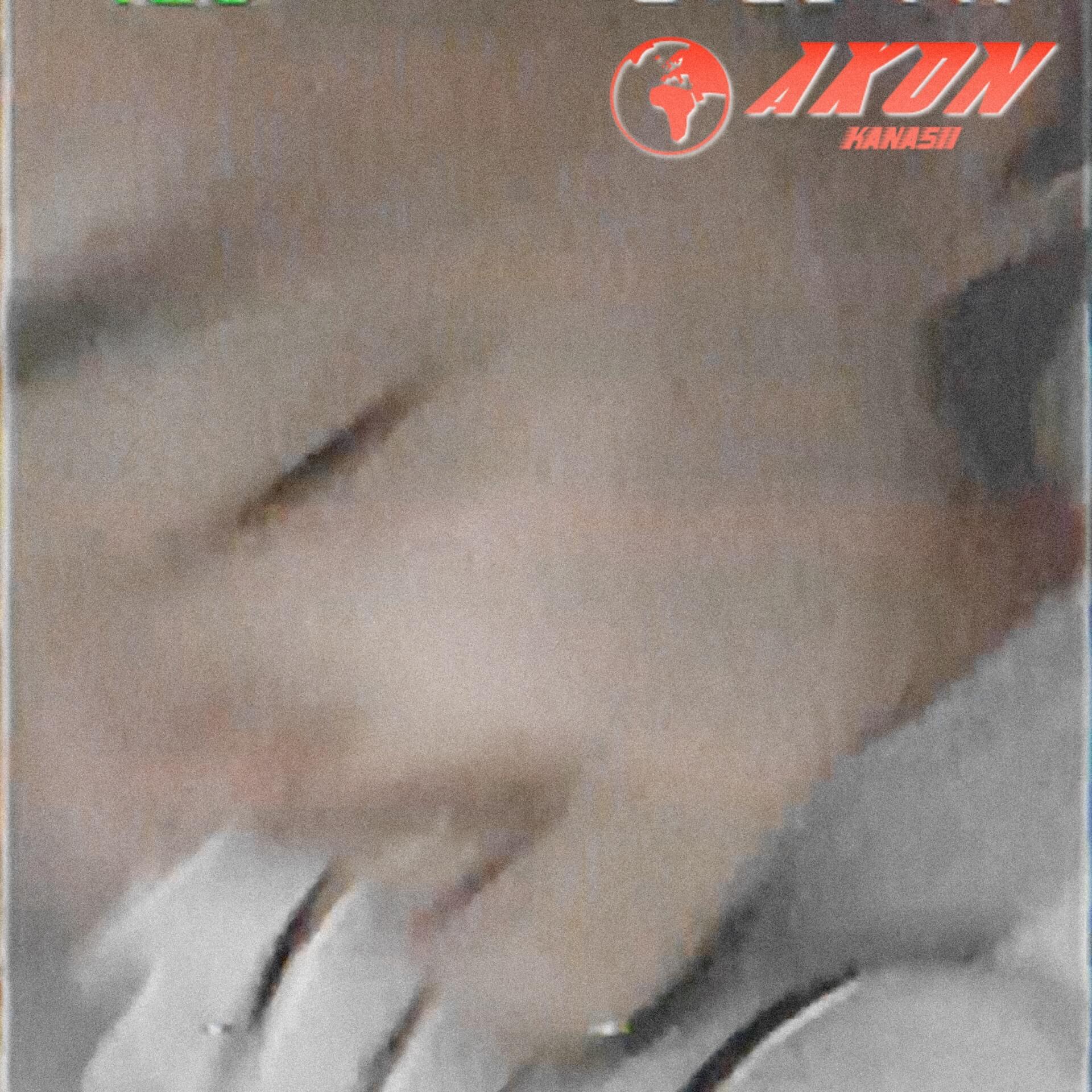 """Yo-Sea、OMSBとの楽曲をリリースしたVaVaが新曲""""悲しいAkon""""の配信リリースを発表! music210426_vava_2"""
