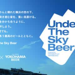 横浜ビール