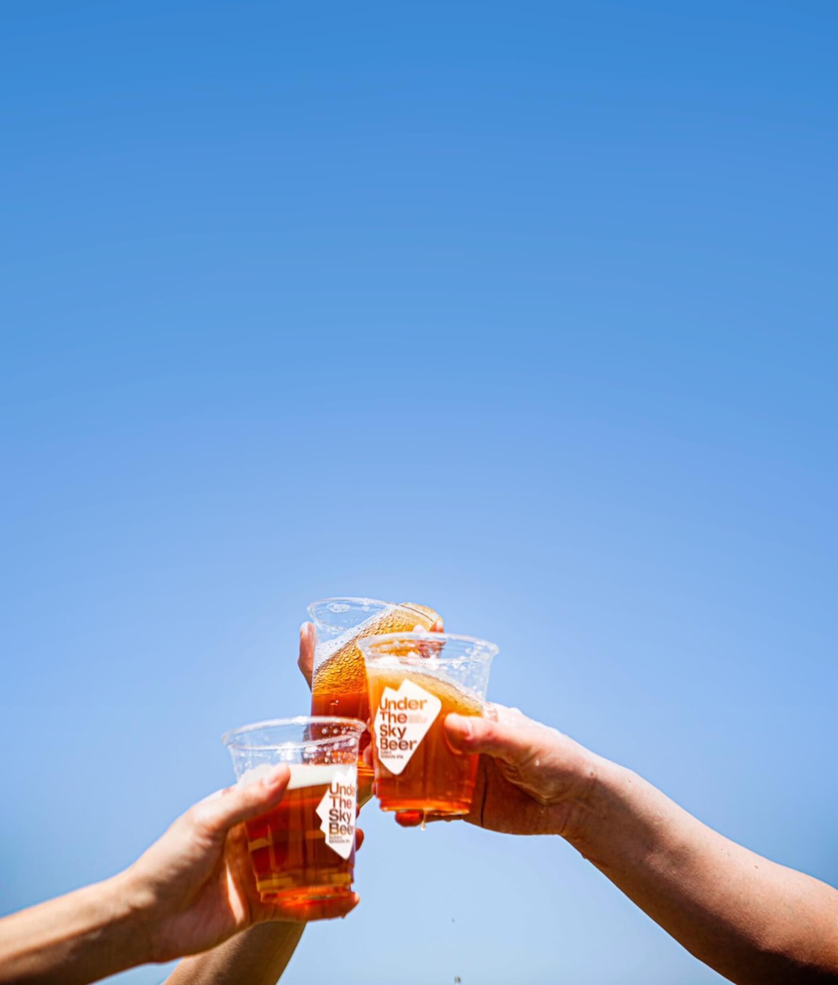 横浜FC×横浜ビールがコラボ!オリジナルビール「Under The Sky Beer~SUNNY Session IPA~」が発売に gourmet210426_yokohamabeer-210426_2