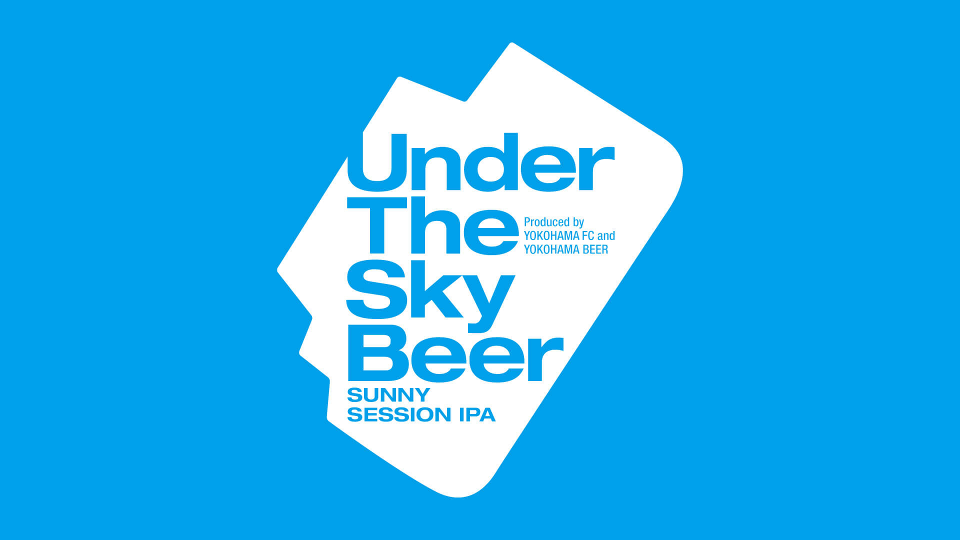横浜FC×横浜ビールがコラボ!オリジナルビール「Under The Sky Beer~SUNNY Session IPA~」が発売に gourmet210426_yokohamabeer-210426_3