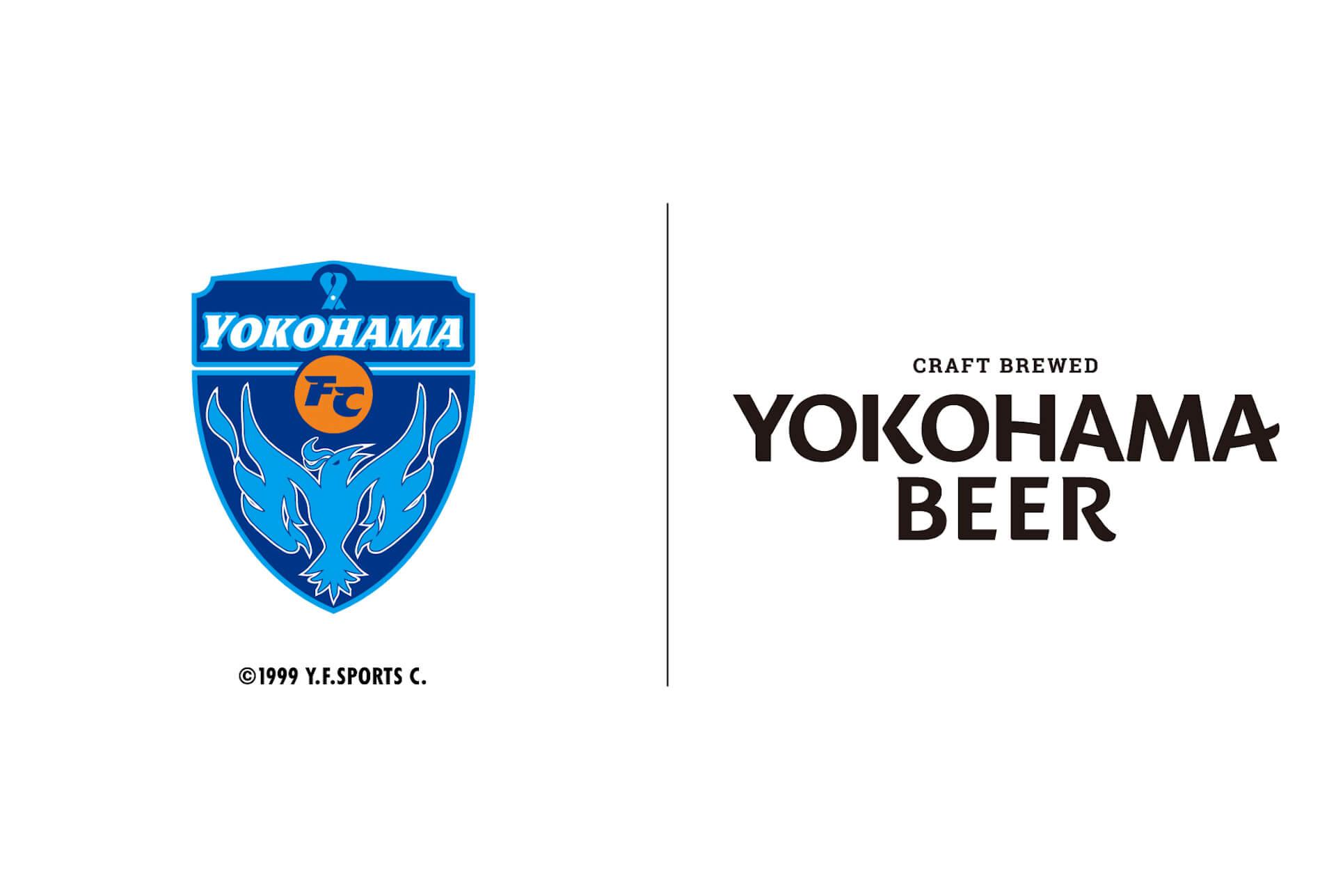 横浜FC×横浜ビールがコラボ!オリジナルビール「Under The Sky Beer~SUNNY Session IPA~」が発売に gourmet210426_yokohamabeer-210426_4