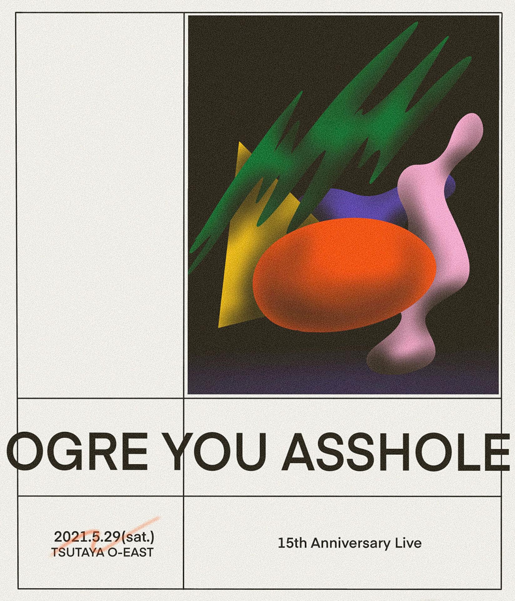 OGRE YOU ASSHOLEの15周年ワンマンライブがLIVEWIREで生配信決定!ミニアルバム『平均は左右逆の期待』がストリーミング解禁 music210426_ogreyouasshole_1