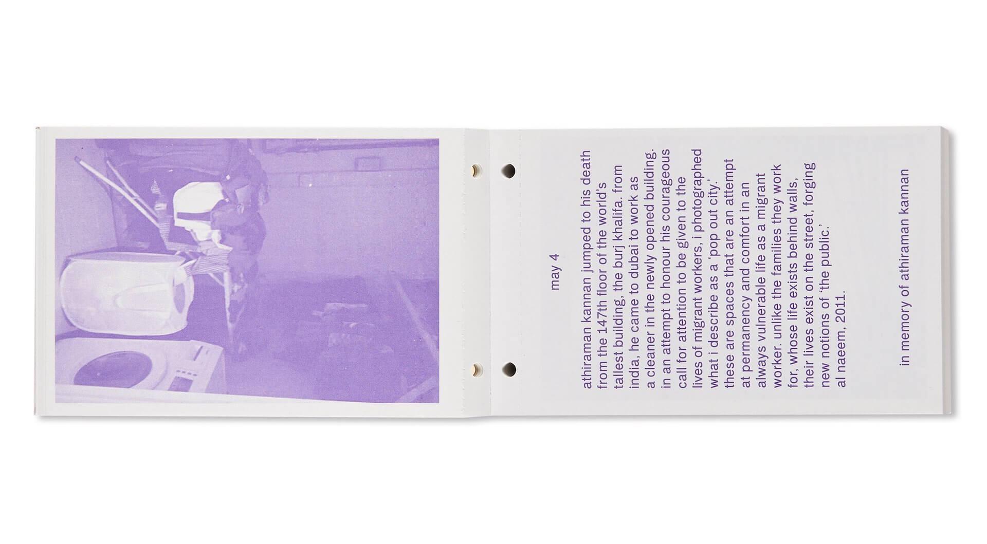 アートブックノススメ Qetic編集部が選ぶ5冊/Davide Sorrenti 他 art210322_artbook-04