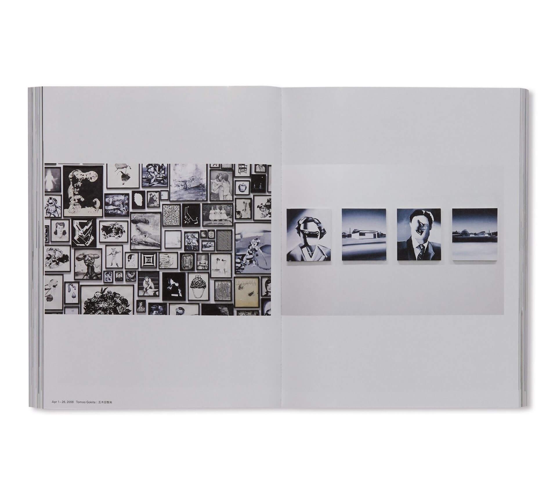 アートブックノススメ Qetic編集部が選ぶ5冊/Davide Sorrenti 他 art210322_artbook-08