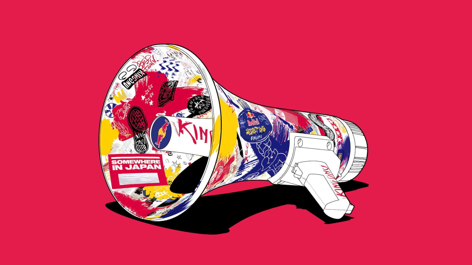King Gnuとレッドブルの新プロジェクト<Red Bull Secret Gig>がついに始動!シークレットライブ会場の募集が本日より開始 music210427_kinggnu_redbull_1