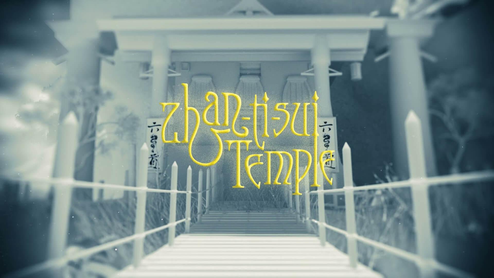 "Utena Kobayashiのニューアルバム『6 roads』収録の""Zhan-ti-sui Temple""MVが公開! music210428_utenakobayashi_2"