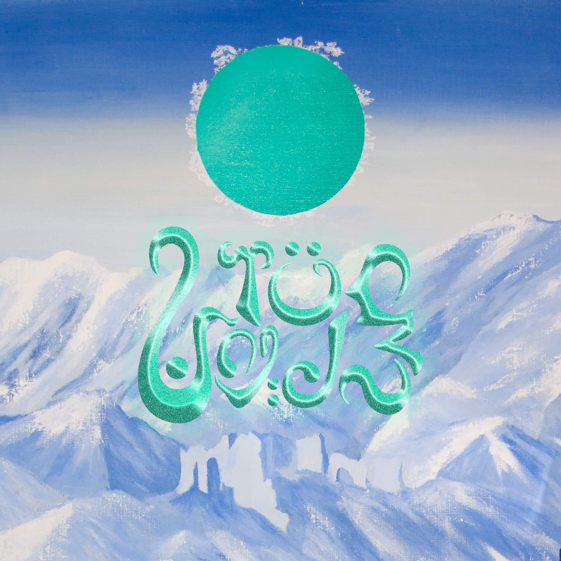 "Utena Kobayashiのニューアルバム『6 roads』収録の""Zhan-ti-sui Temple""MVが公開! music210428_utenakobayashi_3"