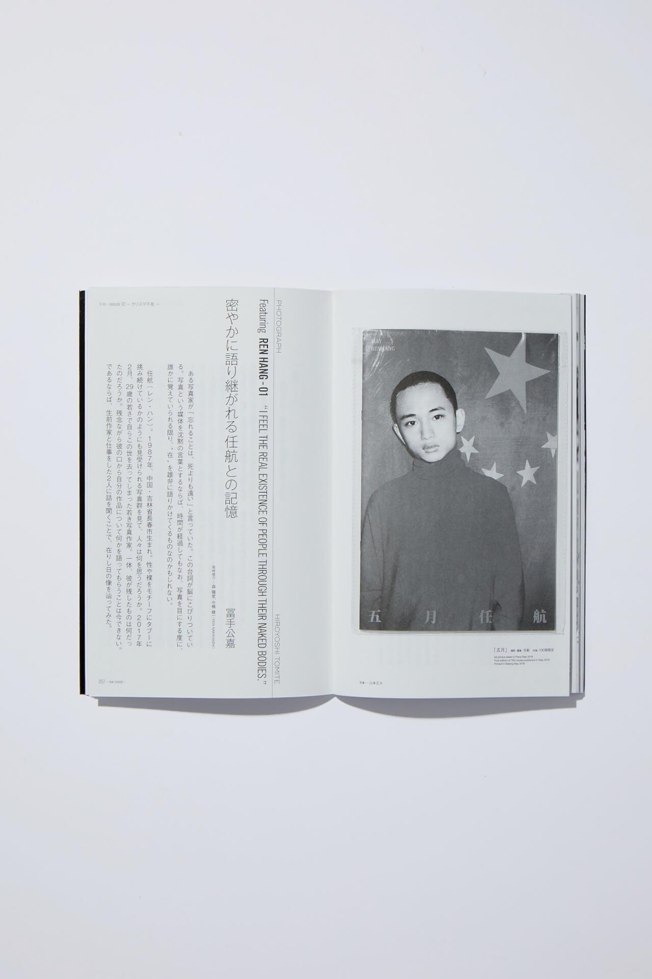 新生活はロックダウンから!?コロナ禍にベルリンで生きる若者たち column210507_kana-miyazawa-06