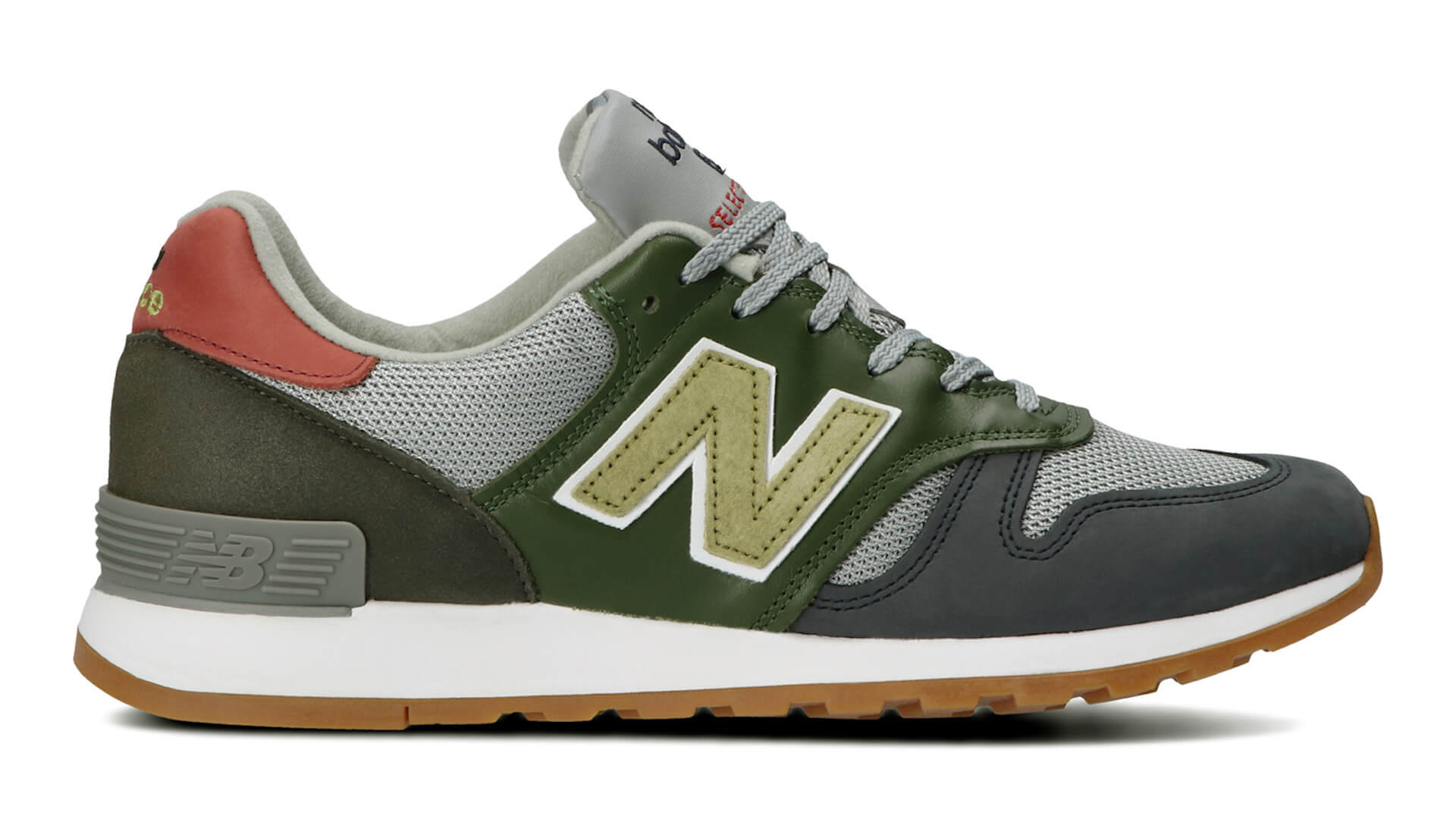 ニューバランスフラッグシップストアにMade in U.K.限定モデルが登場!「770」「670」「1591」「991.5」の4モデル life210507_newbalance_shoes_5