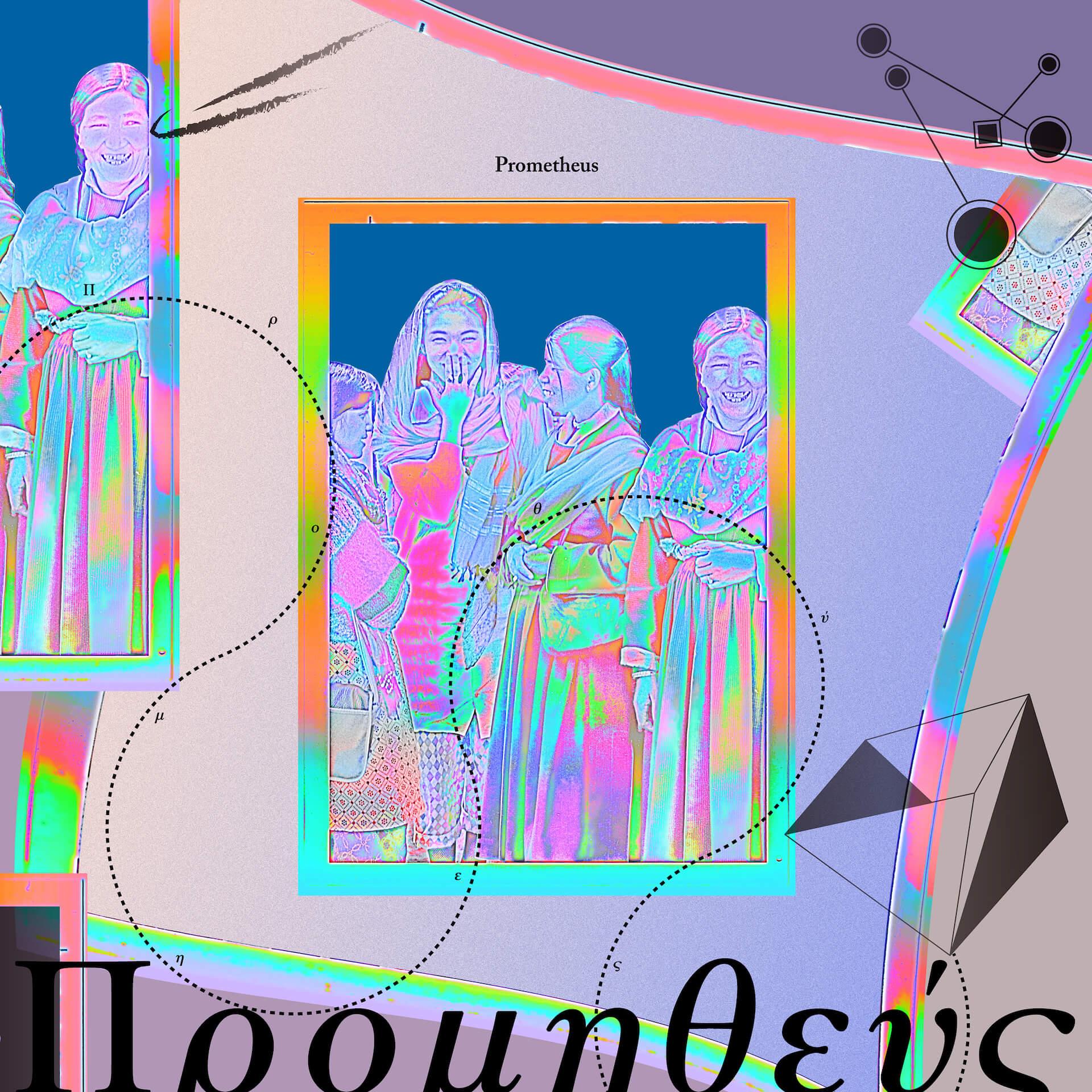 """七尾旅人とJ.A.K.A.M.(JUZU a.k.a. MOOCHY)のコラボ曲""""Prometheus""""が本日デジタルリリース開始! music210512_nanaotabibito210512_2"""