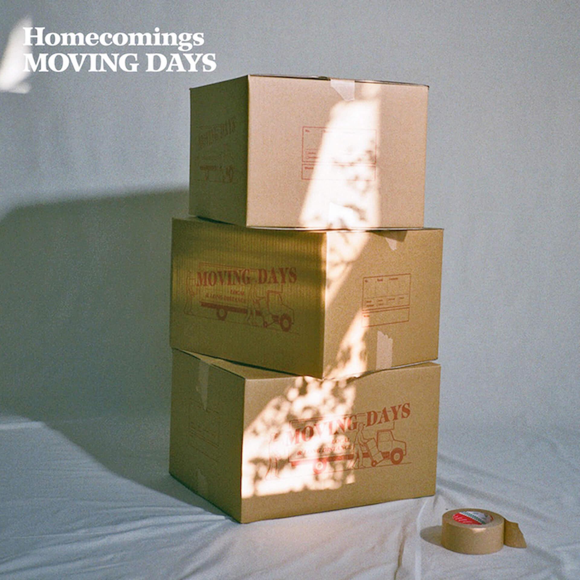 Homecomingsのメジャーデビューアルバム『Moving Days』全曲の一部を収録したクロスフェード動画が解禁! music210511_homecomings_2