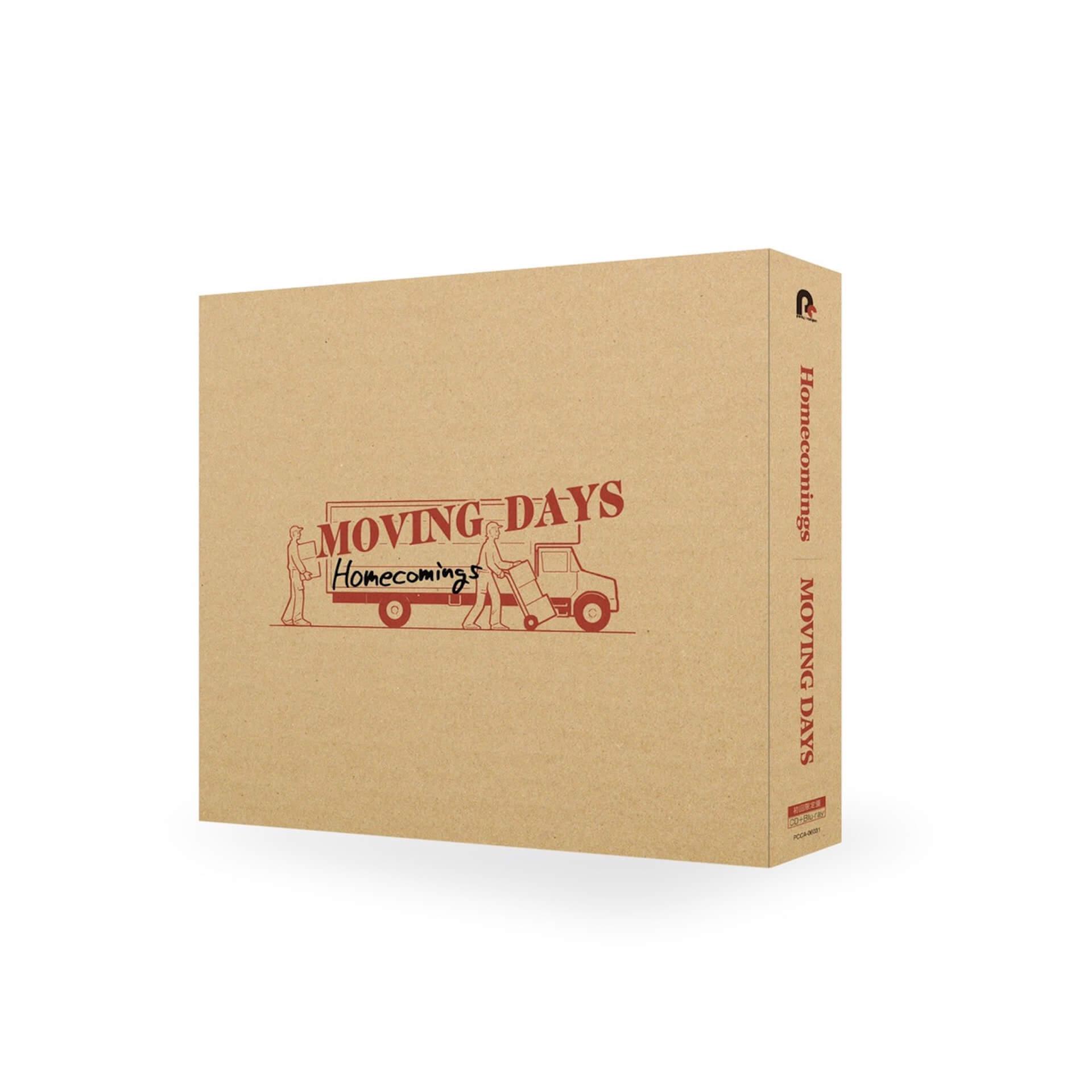 Homecomingsのメジャーデビューアルバム『Moving Days』全曲の一部を収録したクロスフェード動画が解禁! music210511_homecomings_4
