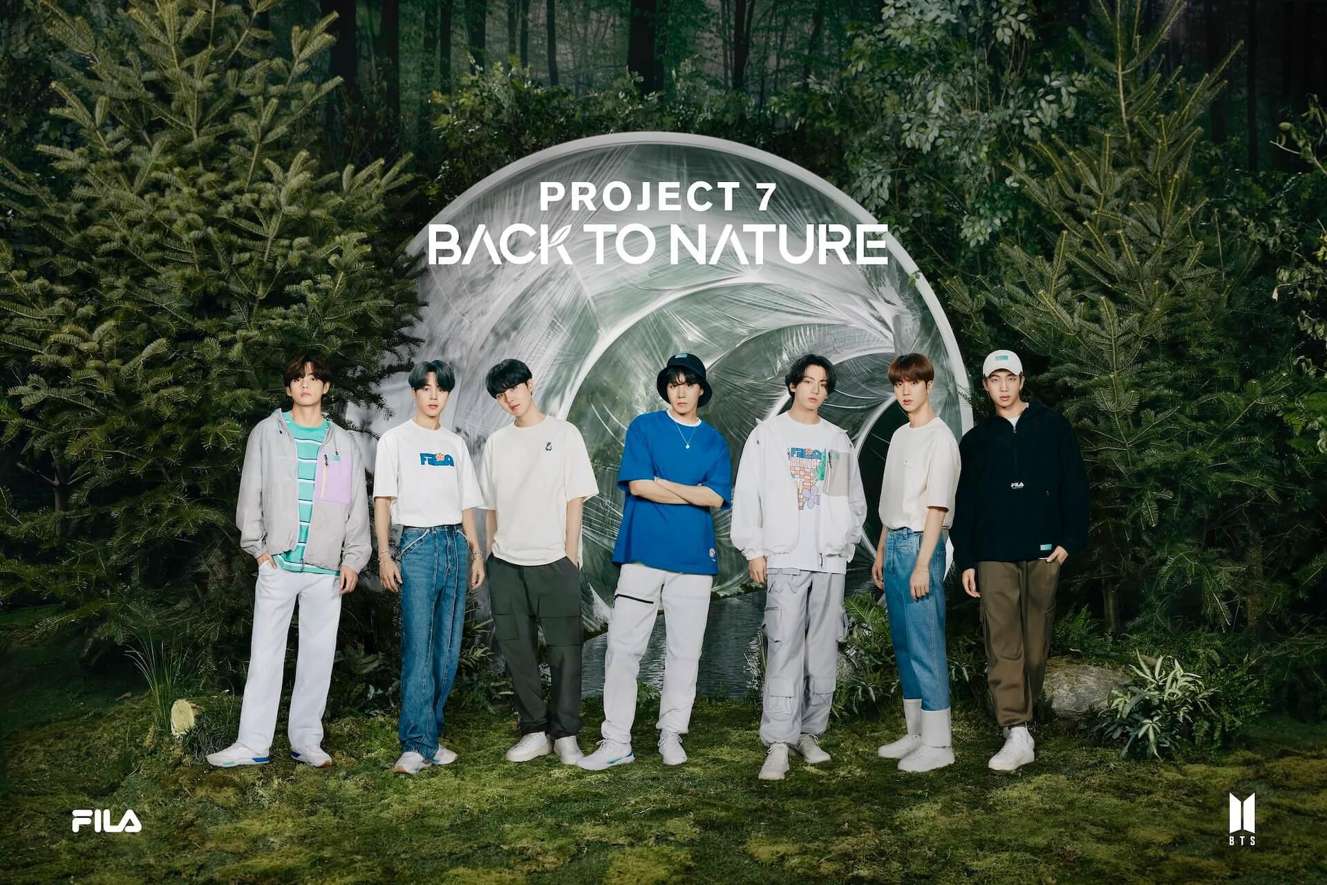 BTSも着用で話題の21SSカプセルコレクション「FILA 21SS project 7 −back to nature−」 が販売開始! fashion210512-fila-bts-210512_1