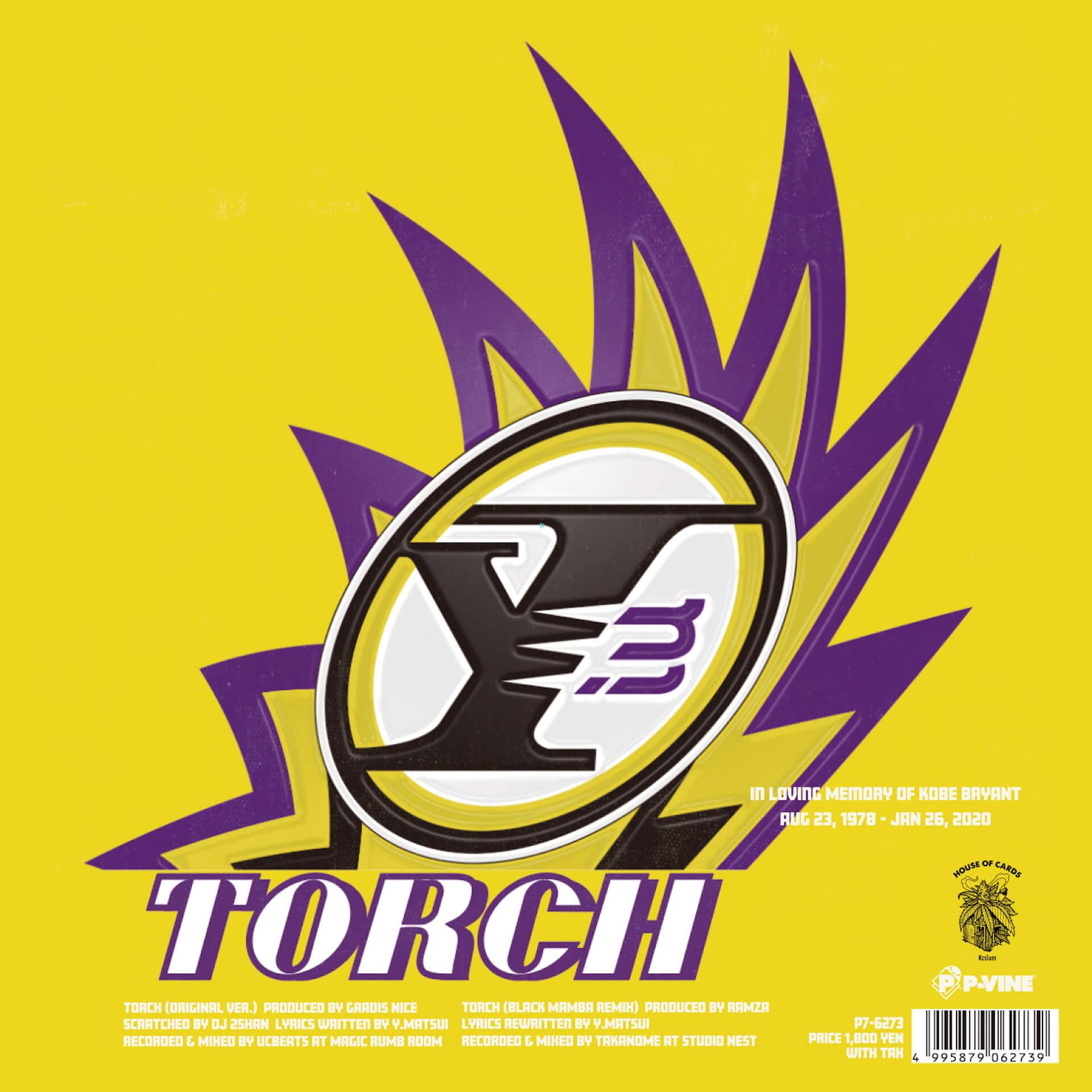 "YUKSTA-ILLによる待望の7インチ『TORCH』が明日ついにリリース!収録曲""TORCH(BLACK MAMBA REMIX)""のMVが解禁 music210514_yukstaill_4"