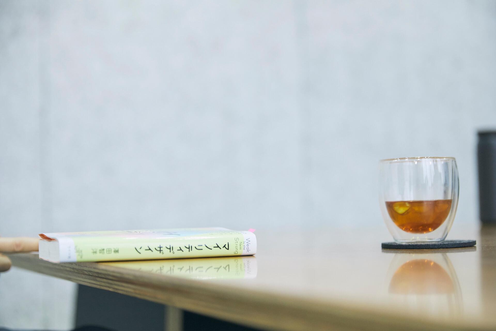 対談:澤田智洋(『マイノリティデザイン』)×柴田隆浩(忘れらんねえよ) 負けてる世界は美しい、それを愛して歌うというデザイン interview210419_sawada-09