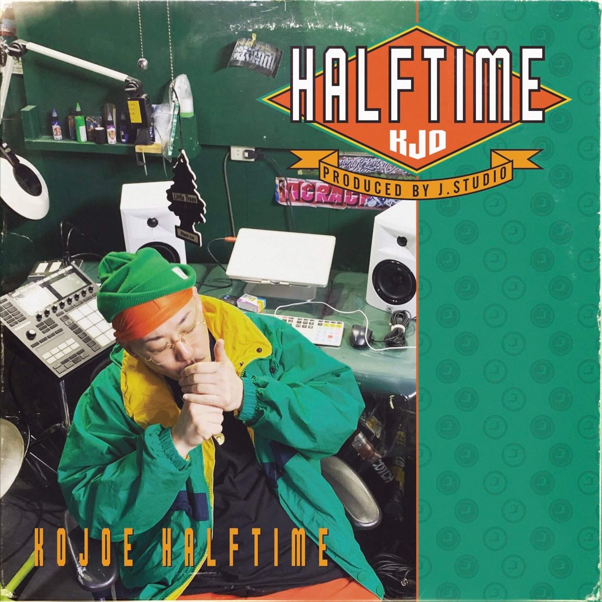 Kojoeのニューアルバム『HALFTIME』が本日リリース!BUPPON、ISSUGI、JASS、MFSなど豪華客演も music210519_kojoe_halftime_2